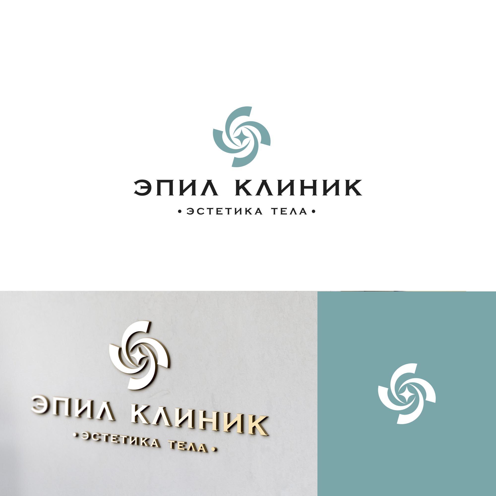 Логотип , фирменный стиль  фото f_3475e1806f1881ca.jpg