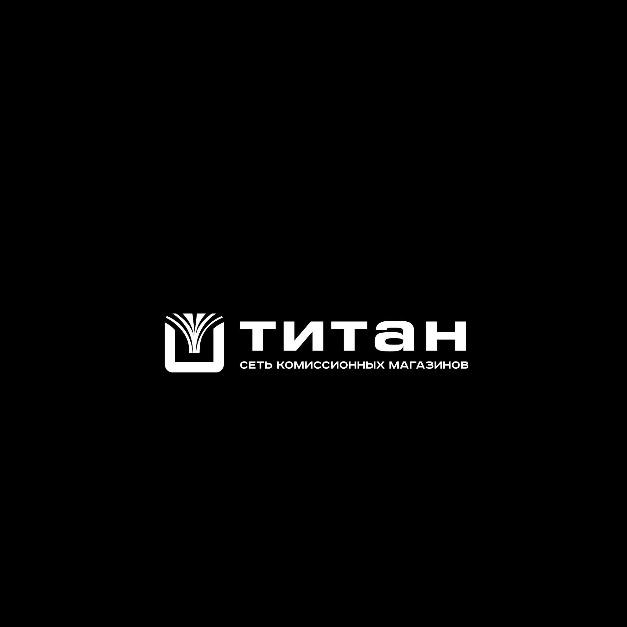 Разработка логотипа (срочно) фото f_3515d4ac6c18521c.jpg
