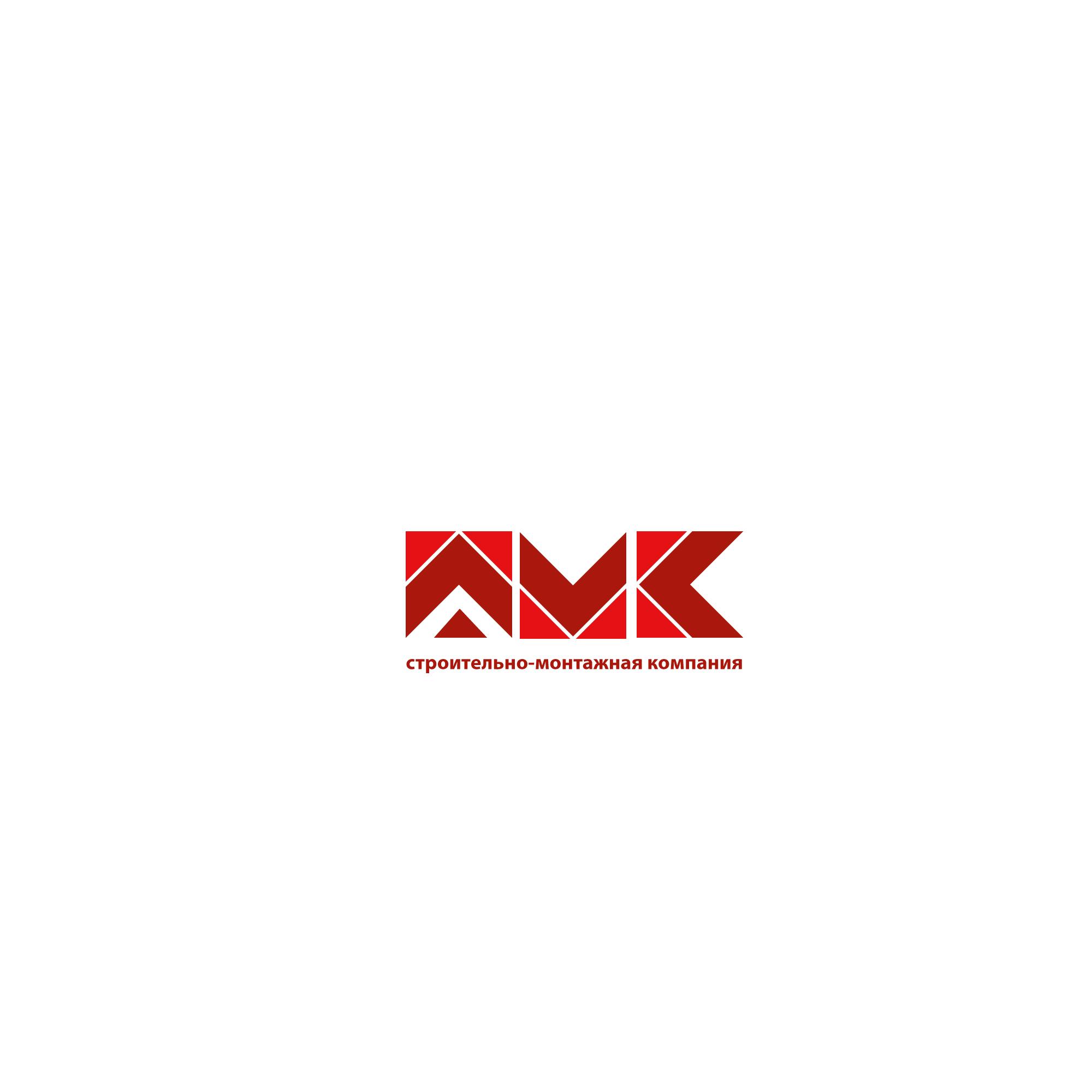 Разработка логотипа компании фото f_3885dcd6f2df2865.jpg