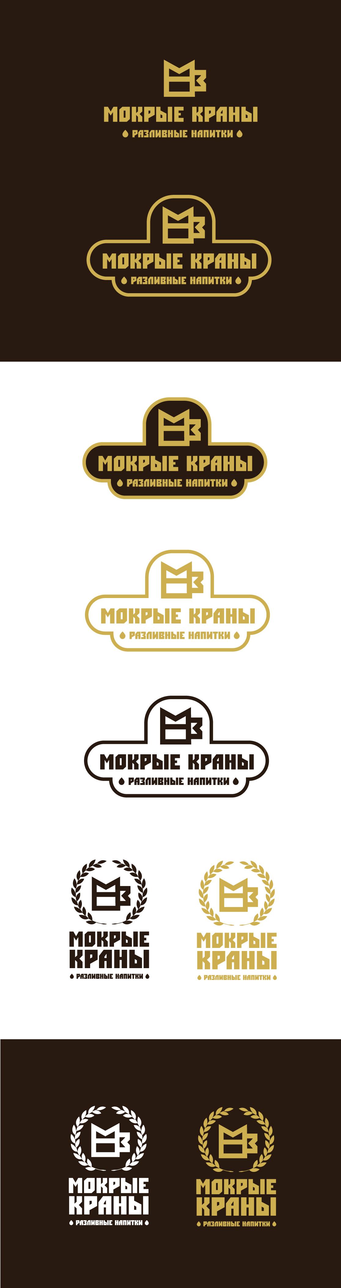 Вывеска/логотип для пивного магазина фото f_405602bd5ec782e9.jpg