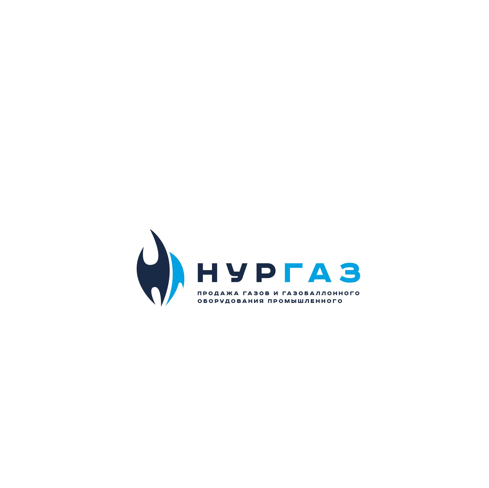 Разработка логотипа и фирменного стиля фото f_4165da5d2063193d.jpg