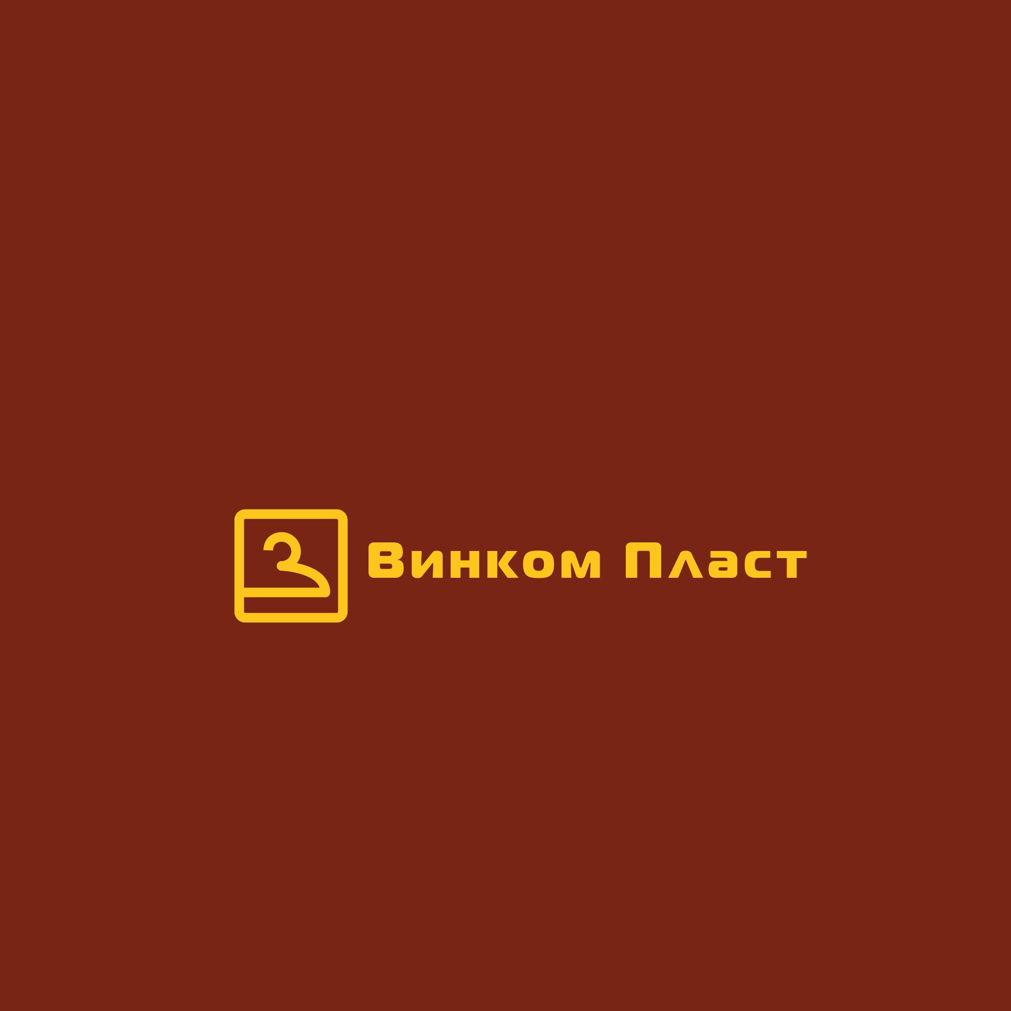 Логотип, фавикон и визитка для компании Винком Пласт  фото f_4205c3d78573b6a4.jpg