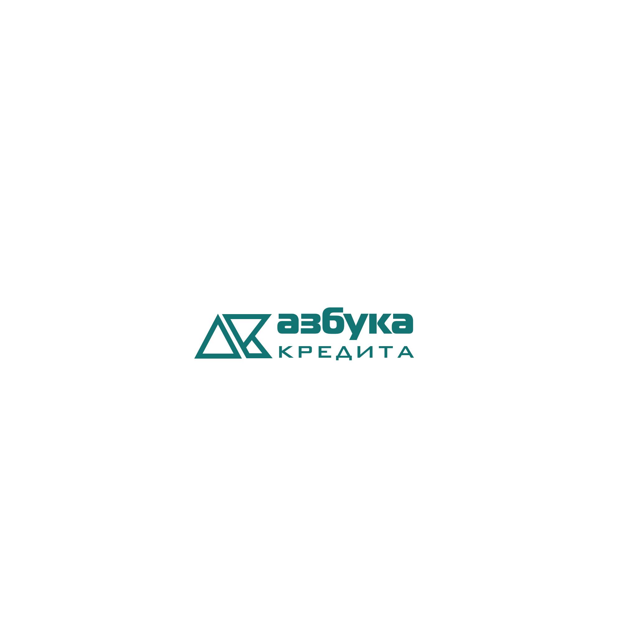 Разработать логотип для финансовой компании фото f_4395de7925d72e3d.jpg