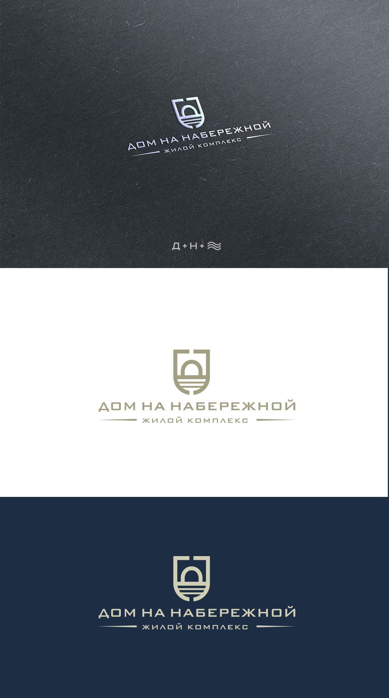 РАЗРАБОТКА логотипа для ЖИЛОГО КОМПЛЕКСА премиум В АНАПЕ.  фото f_4465de8429eb42d6.jpg