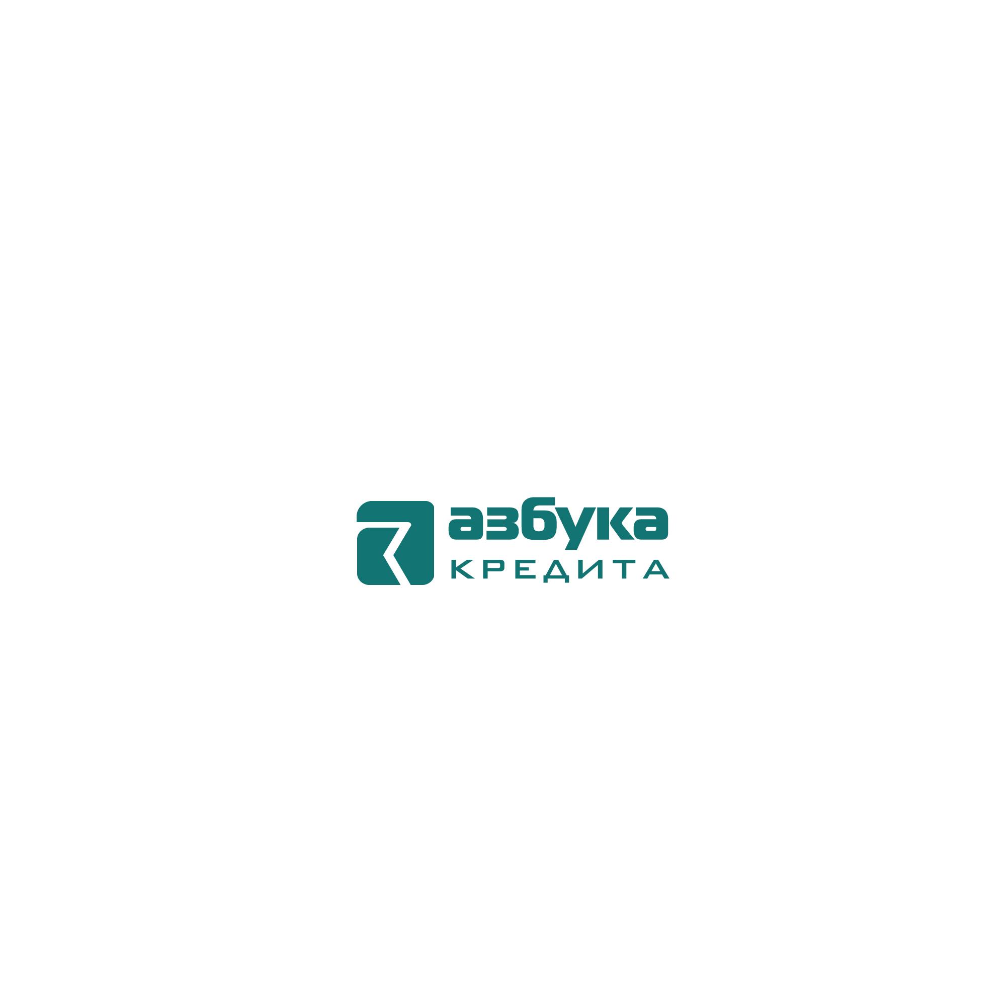 Разработать логотип для финансовой компании фото f_4525de6f7487a81a.jpg