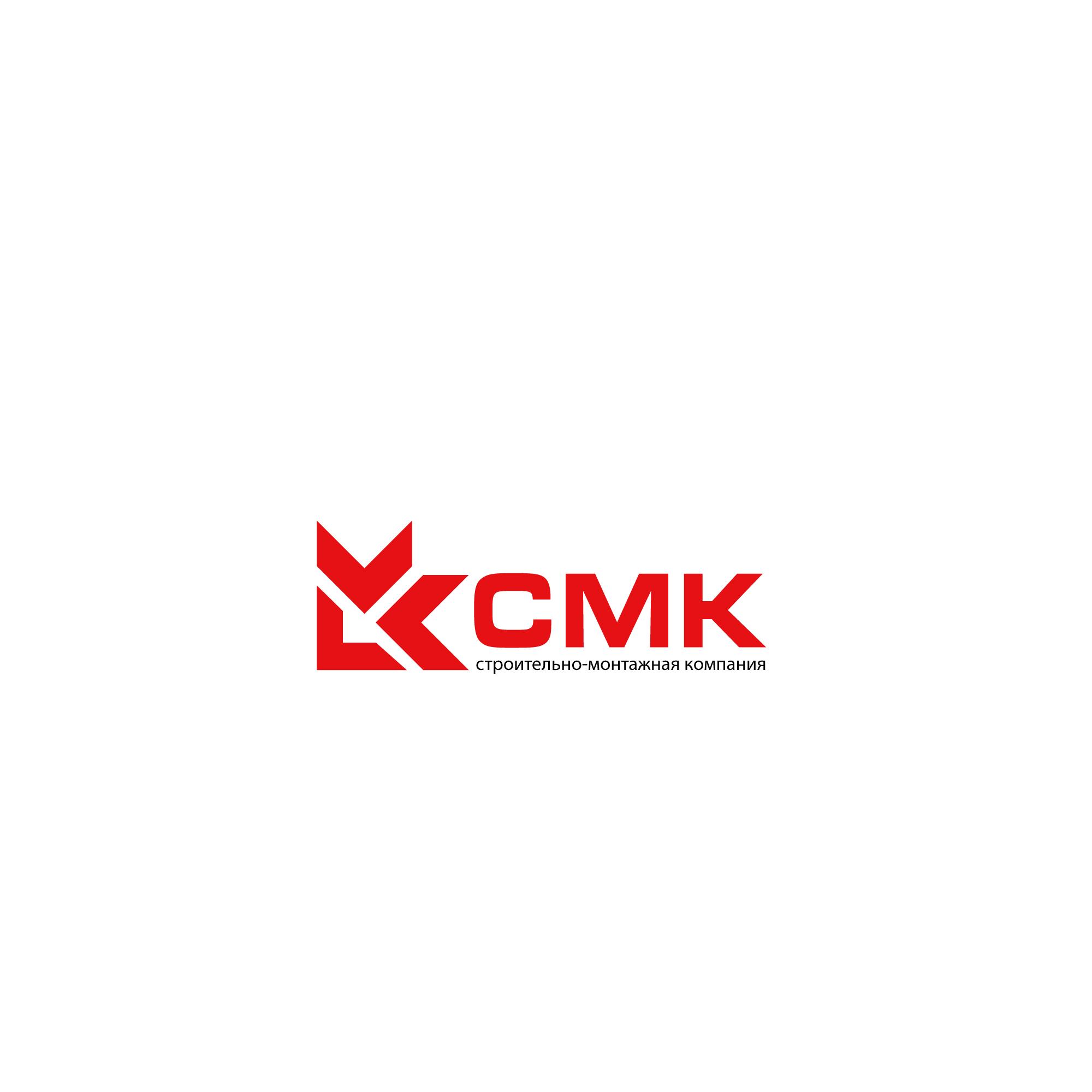 Разработка логотипа компании фото f_4645dcd704c6e53e.jpg