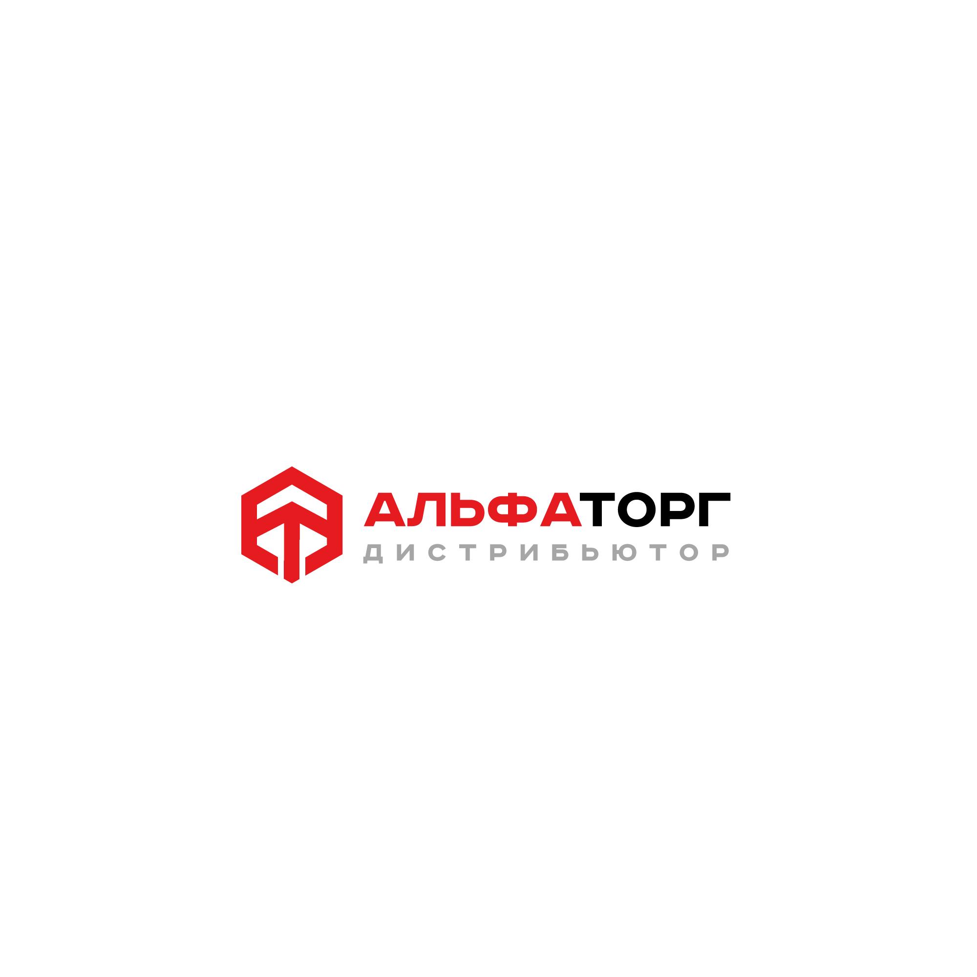 Логотип и фирменный стиль фото f_5035f02fed59df0c.jpg