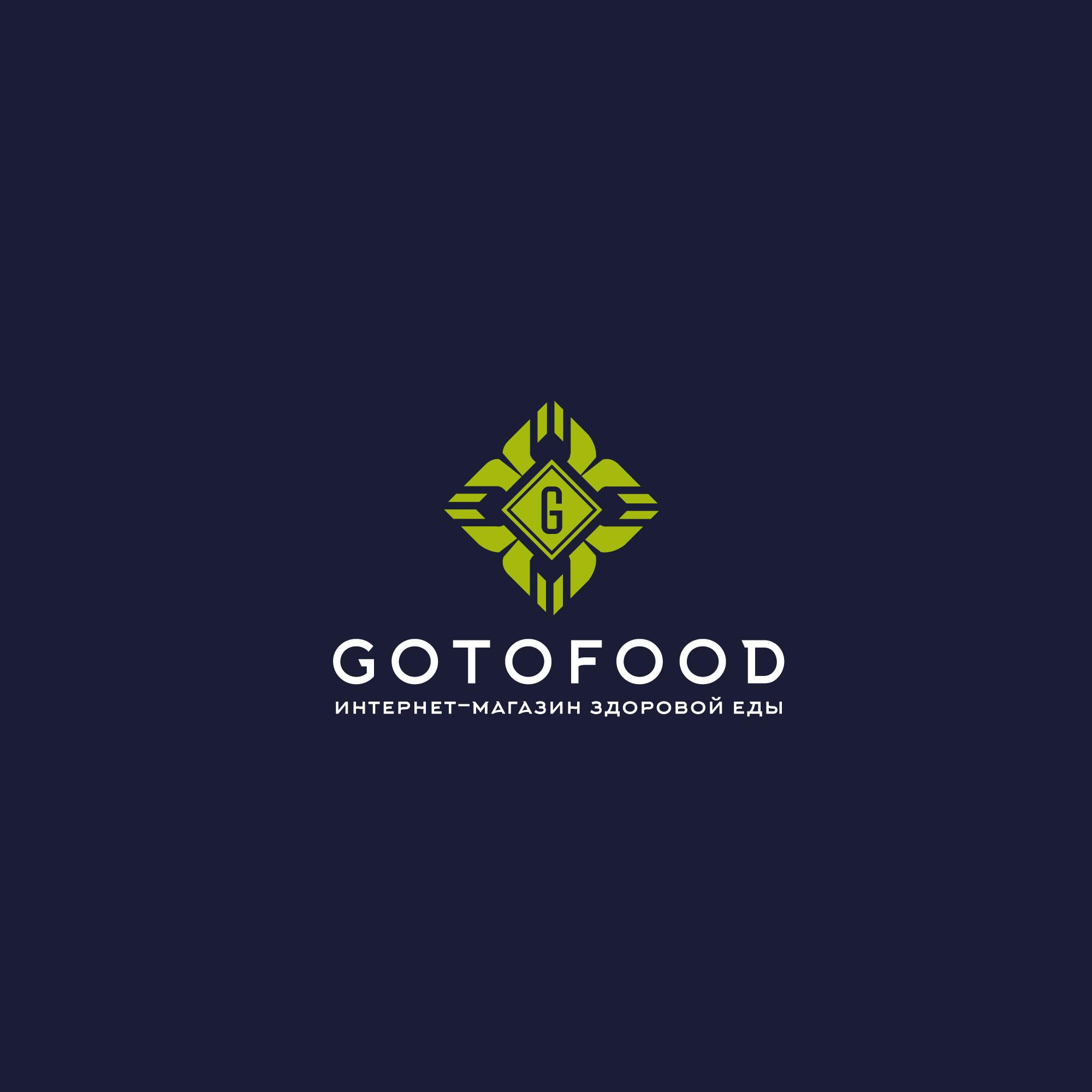 Логотип интернет-магазина здоровой еды фото f_5135cd2059485a50.jpg