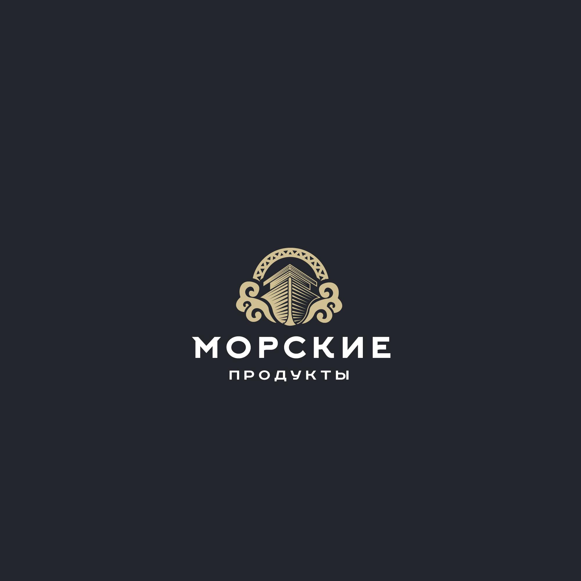 Разработать логотип.  фото f_5225ec6e6b0c92e5.jpg