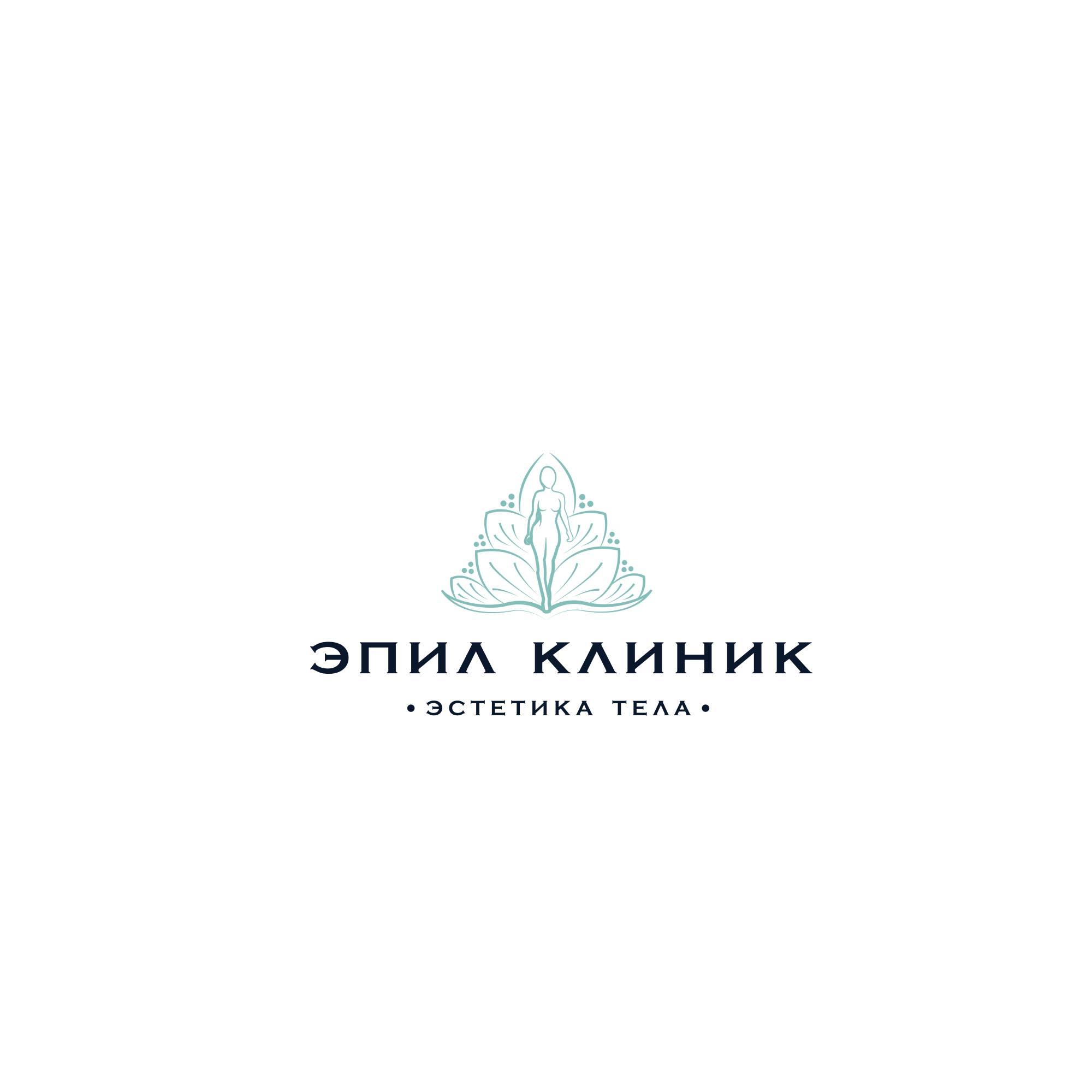 Логотип , фирменный стиль  фото f_5325e18150eec6ff.jpg