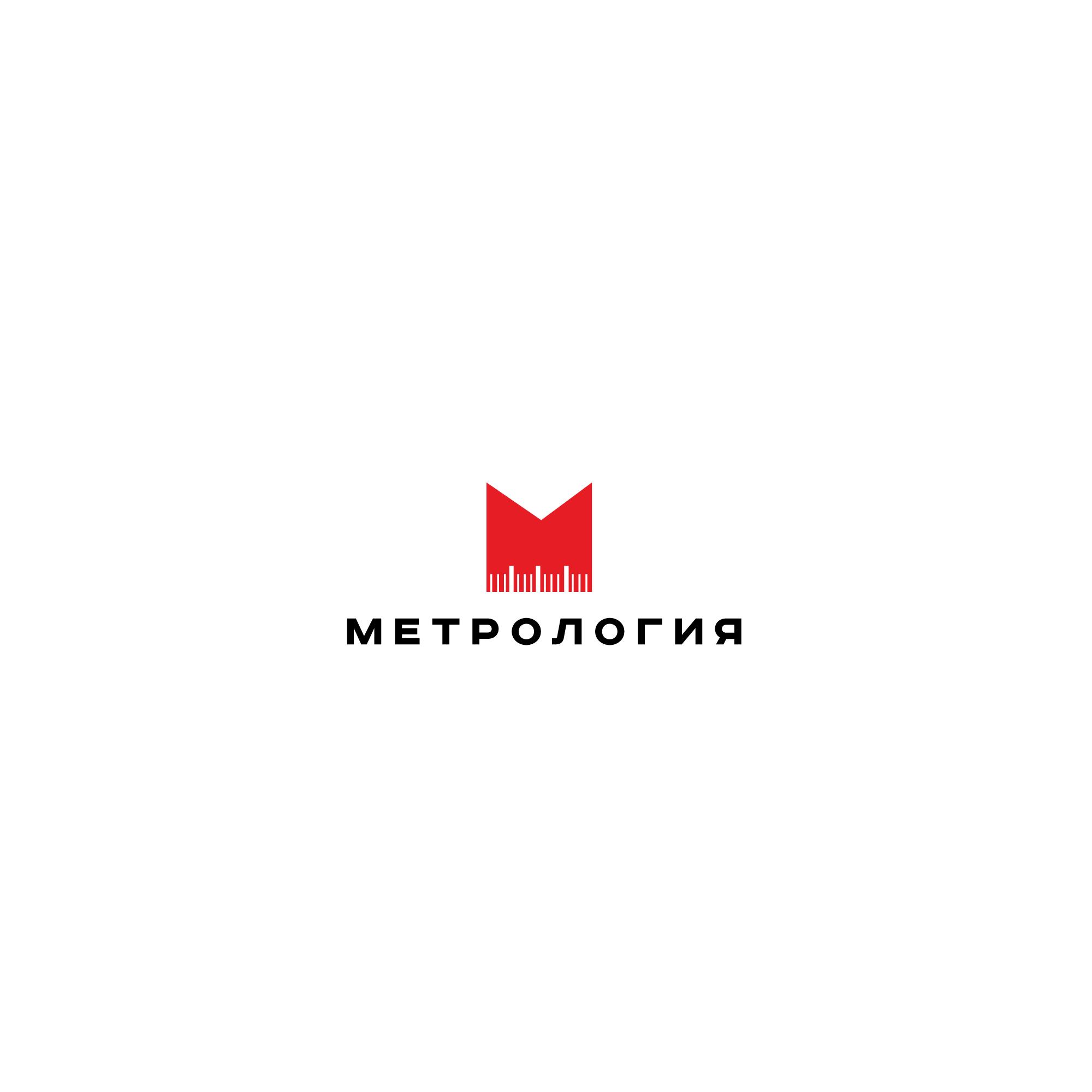 Разработать логотип, визитку, фирменный бланк. фото f_53958f48f29e8fc1.jpg