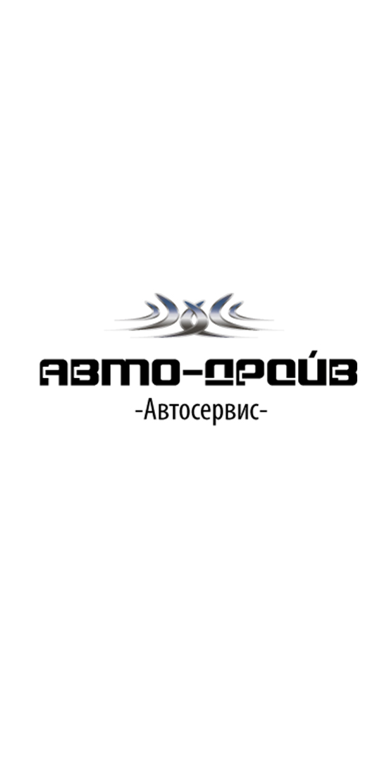 Разработать логотип автосервиса фото f_5405141468f2a3f4.jpg