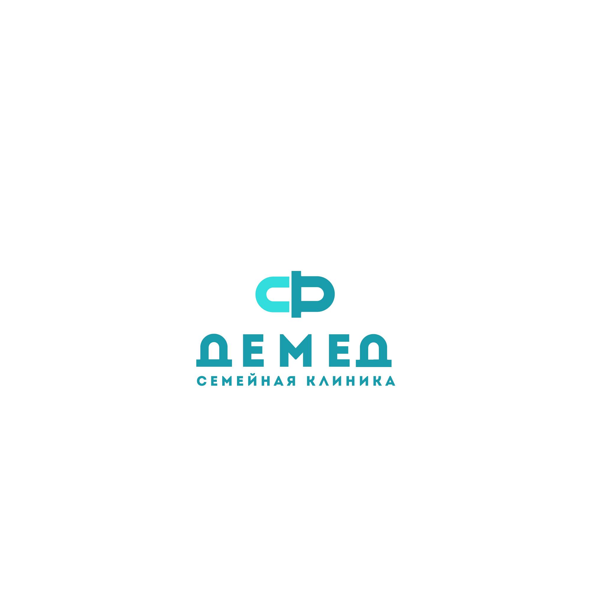 Логотип медицинского центра фото f_5575dcd59912dd4a.jpg
