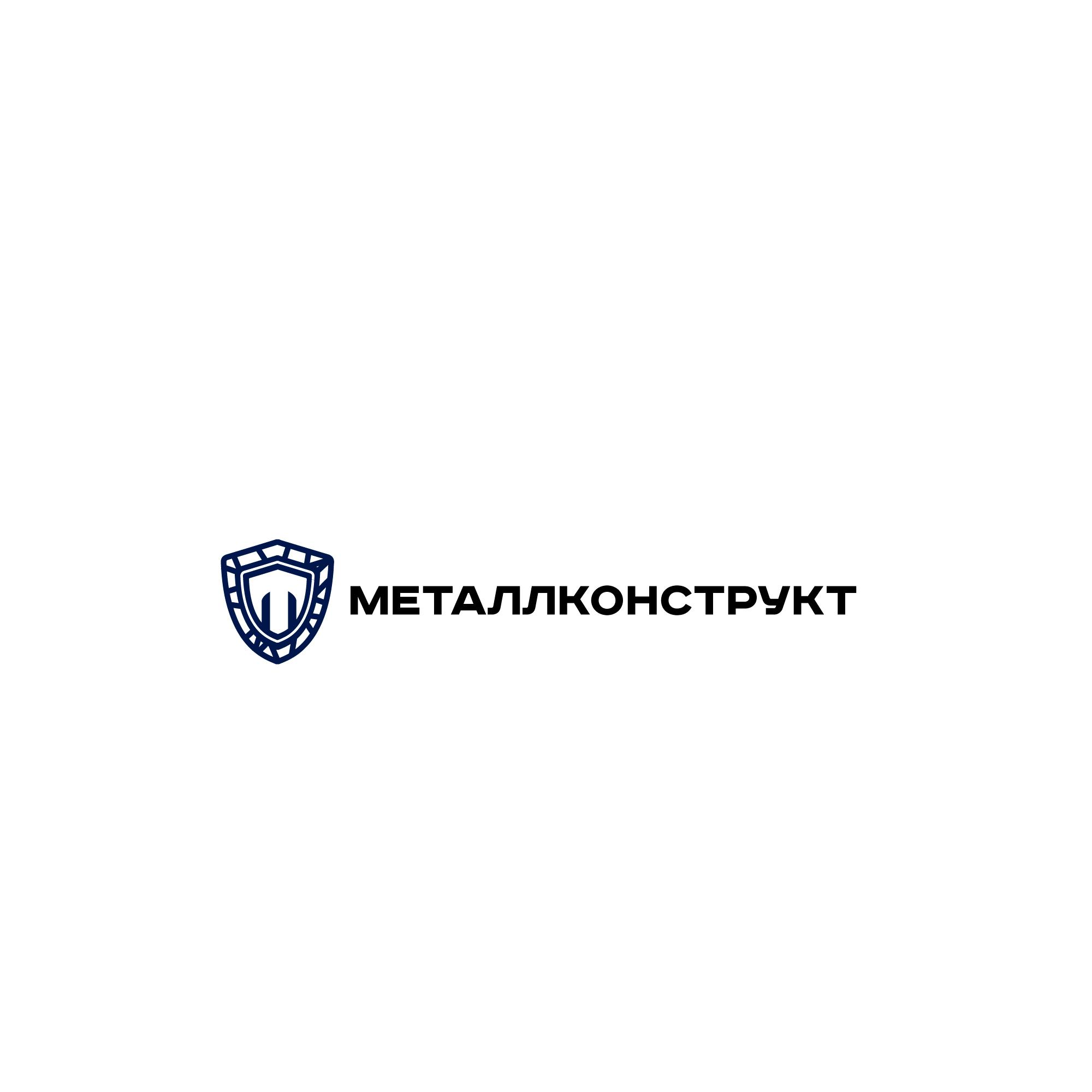 Разработка логотипа и фирменного стиля фото f_5635ad4ecc941669.jpg