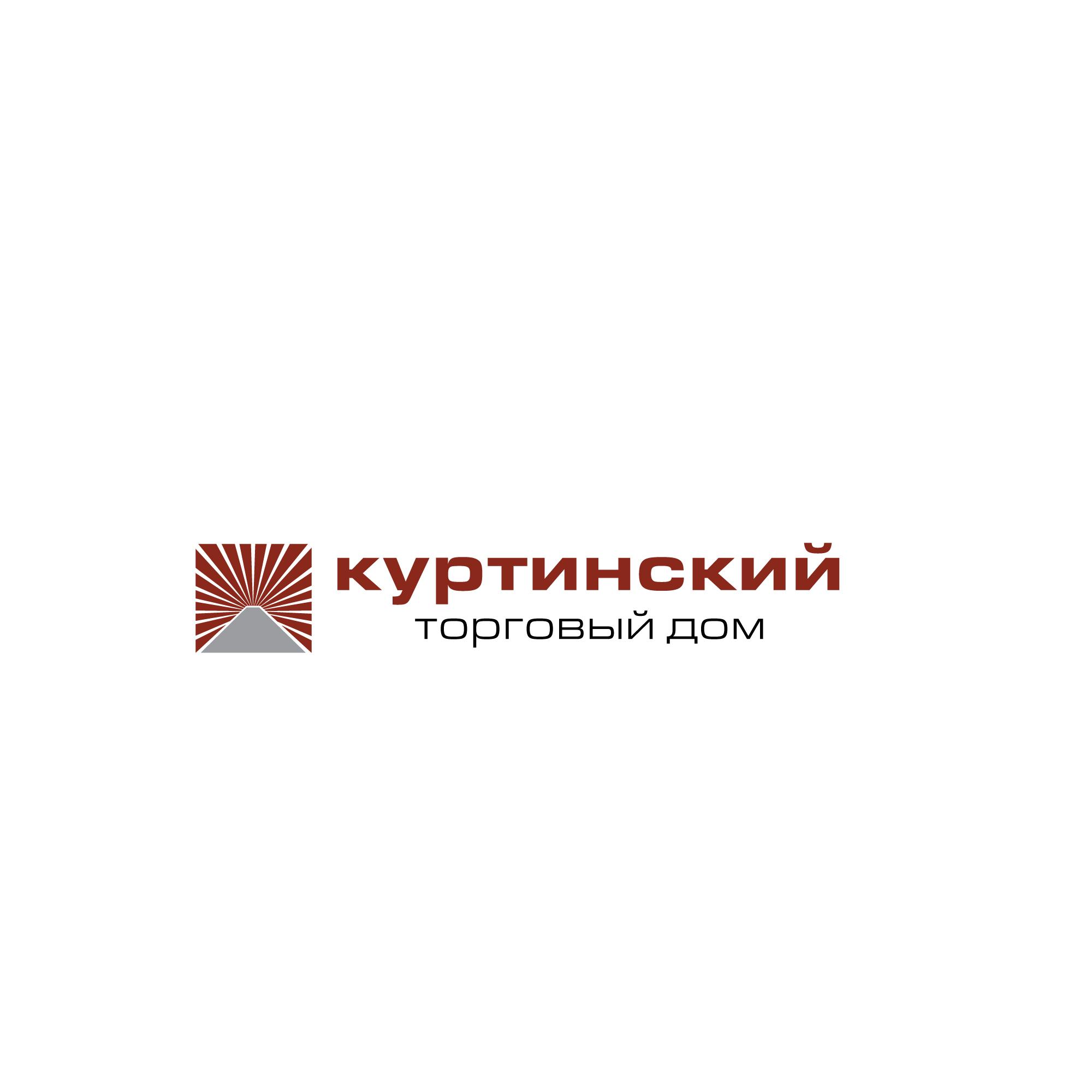 Логотип для камнедобывающей компании фото f_5665ba048a772821.jpg