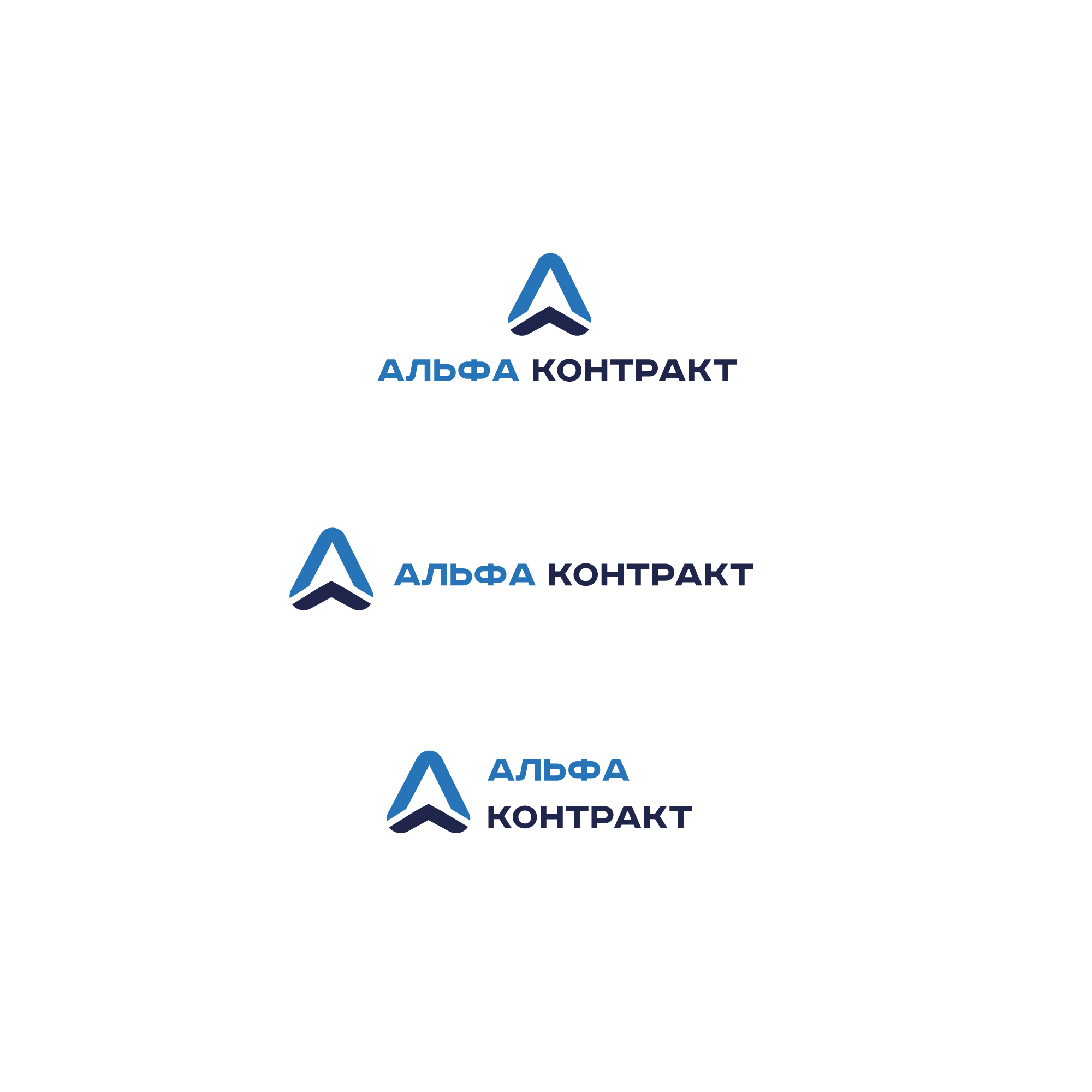 Дизайнер для разработки логотипа компании фото f_5775bfd1e98b15a8.jpg