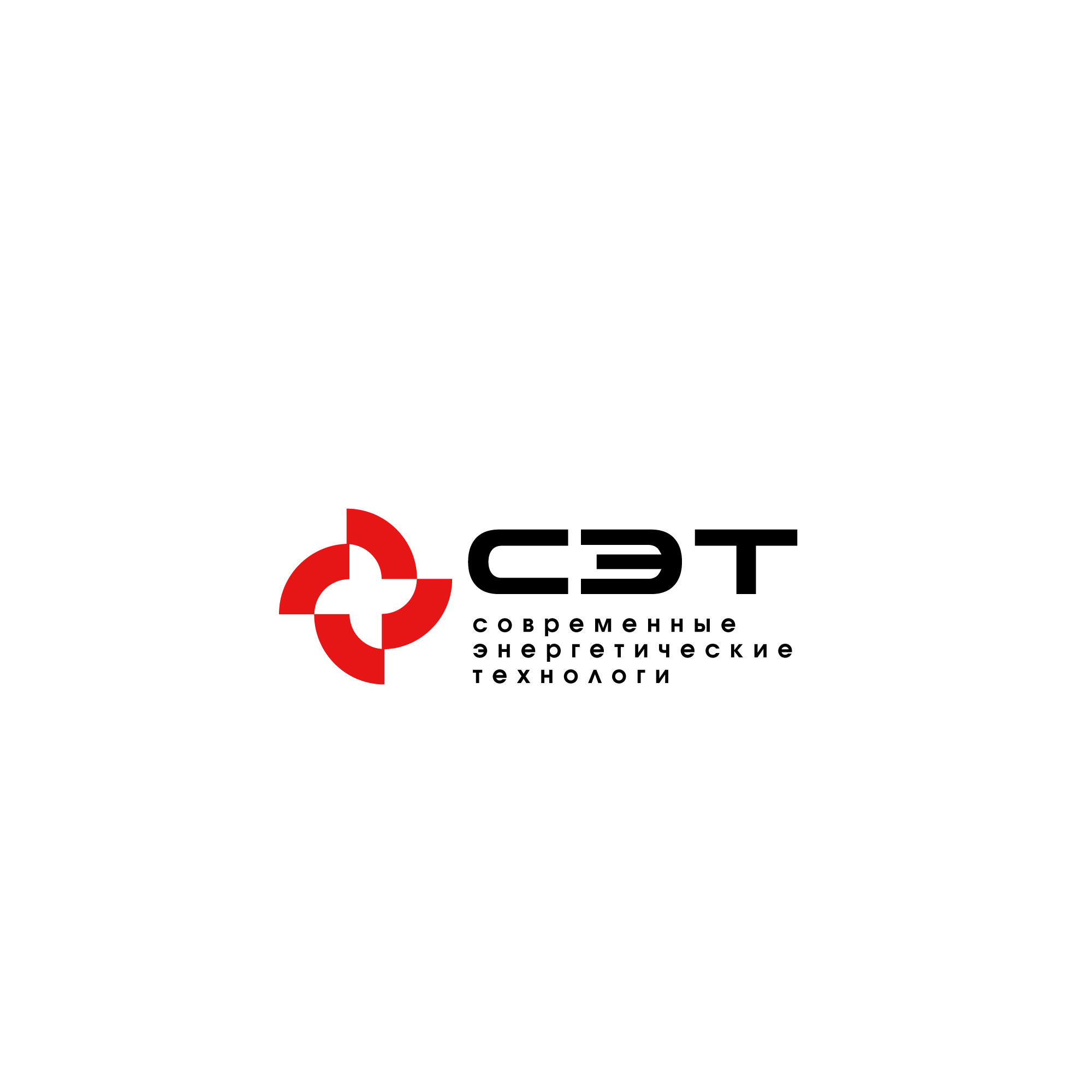 Срочно! Дизайн логотипа ООО «СЭТ» фото f_5885d4b2593e47ba.jpg