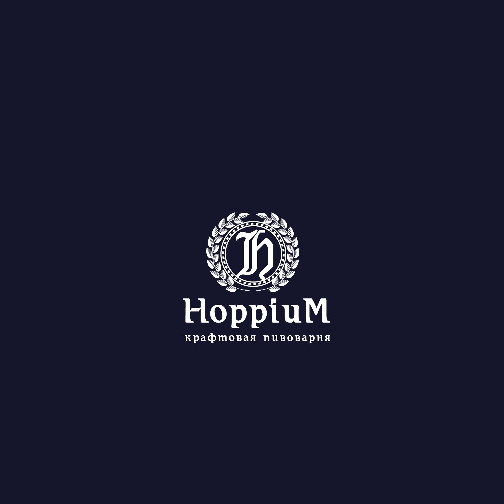 Логотип + Ценники для подмосковной крафтовой пивоварни фото f_6035dc41afd3ae4e.jpg