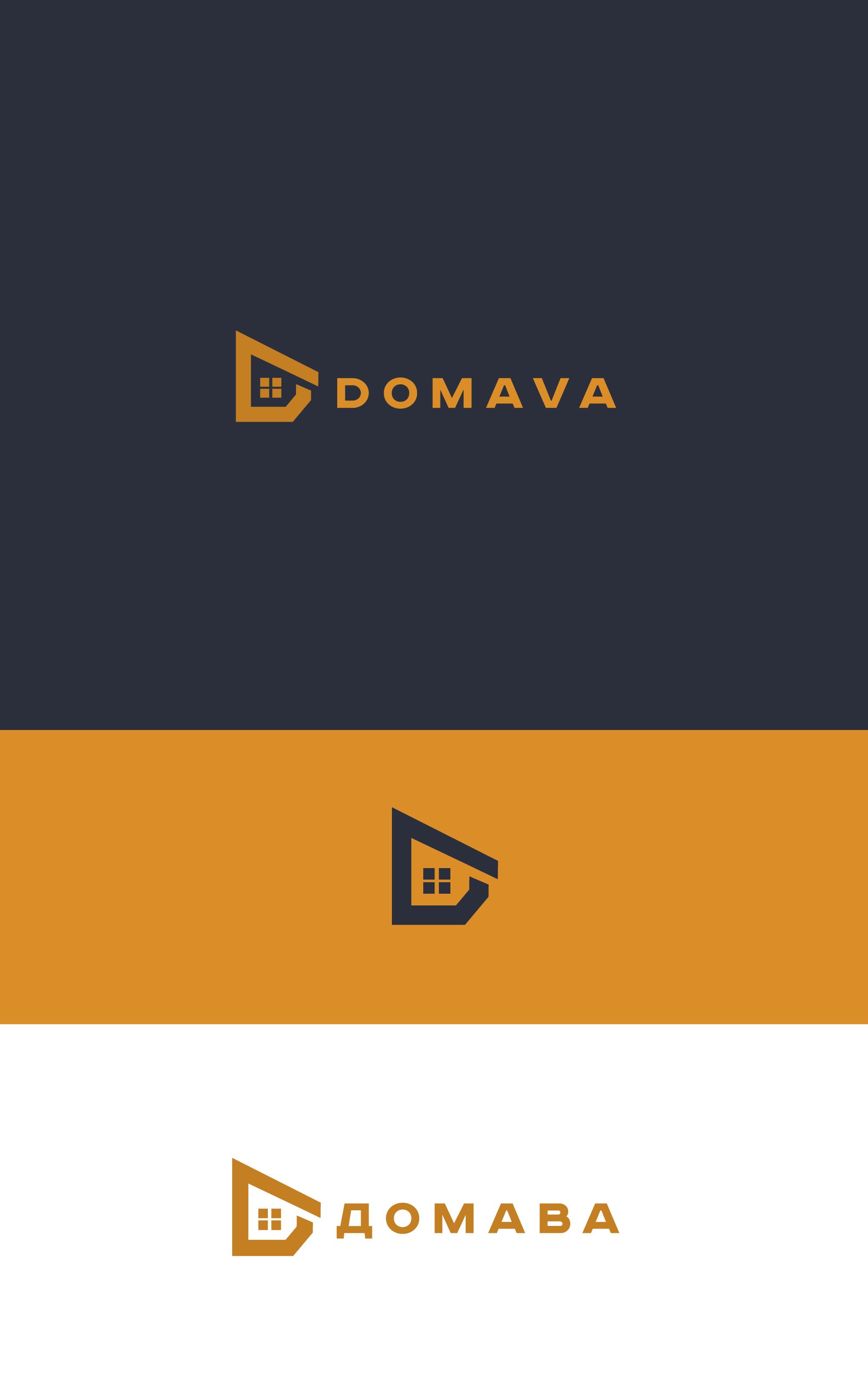Разработка логотипа с паспортом стандартов фото f_6045ba27413d1741.jpg