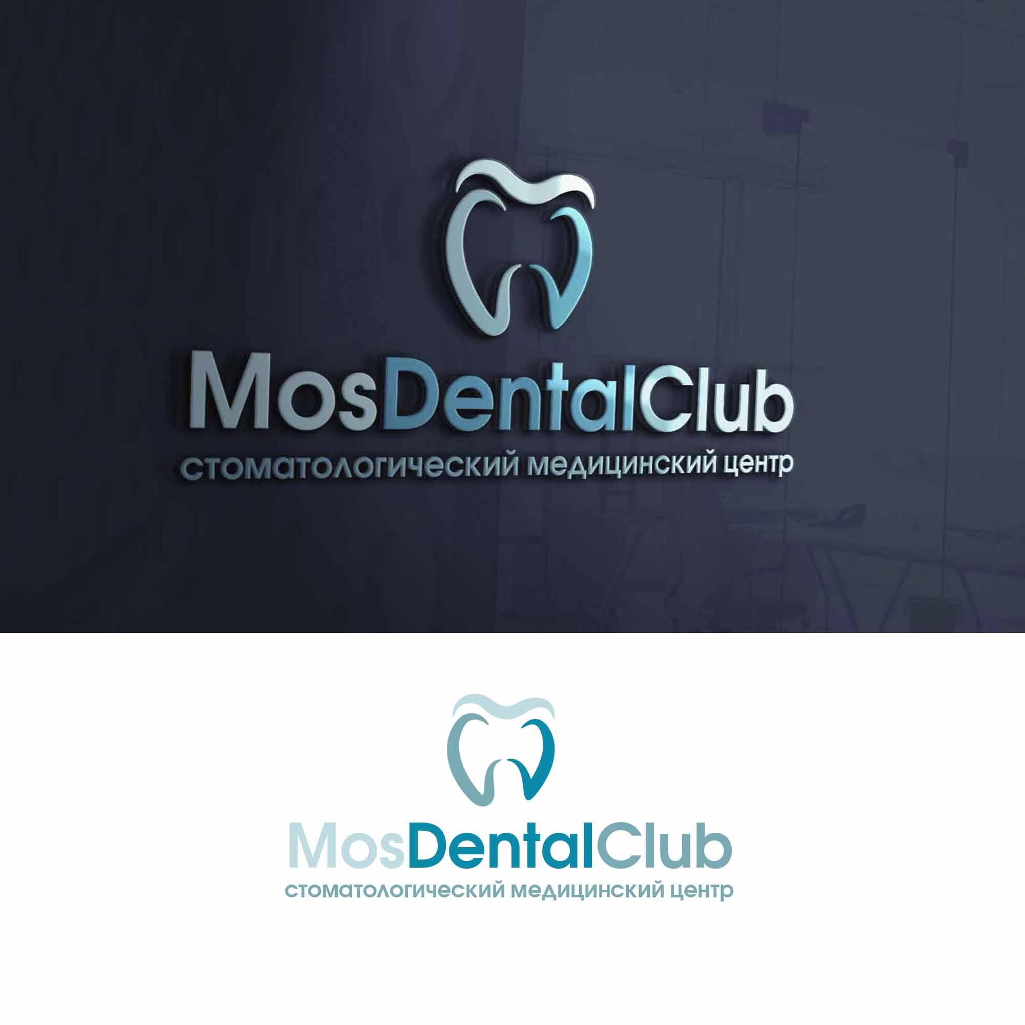 Разработка логотипа стоматологического медицинского центра фото f_6115e4b00a125d4c.jpg