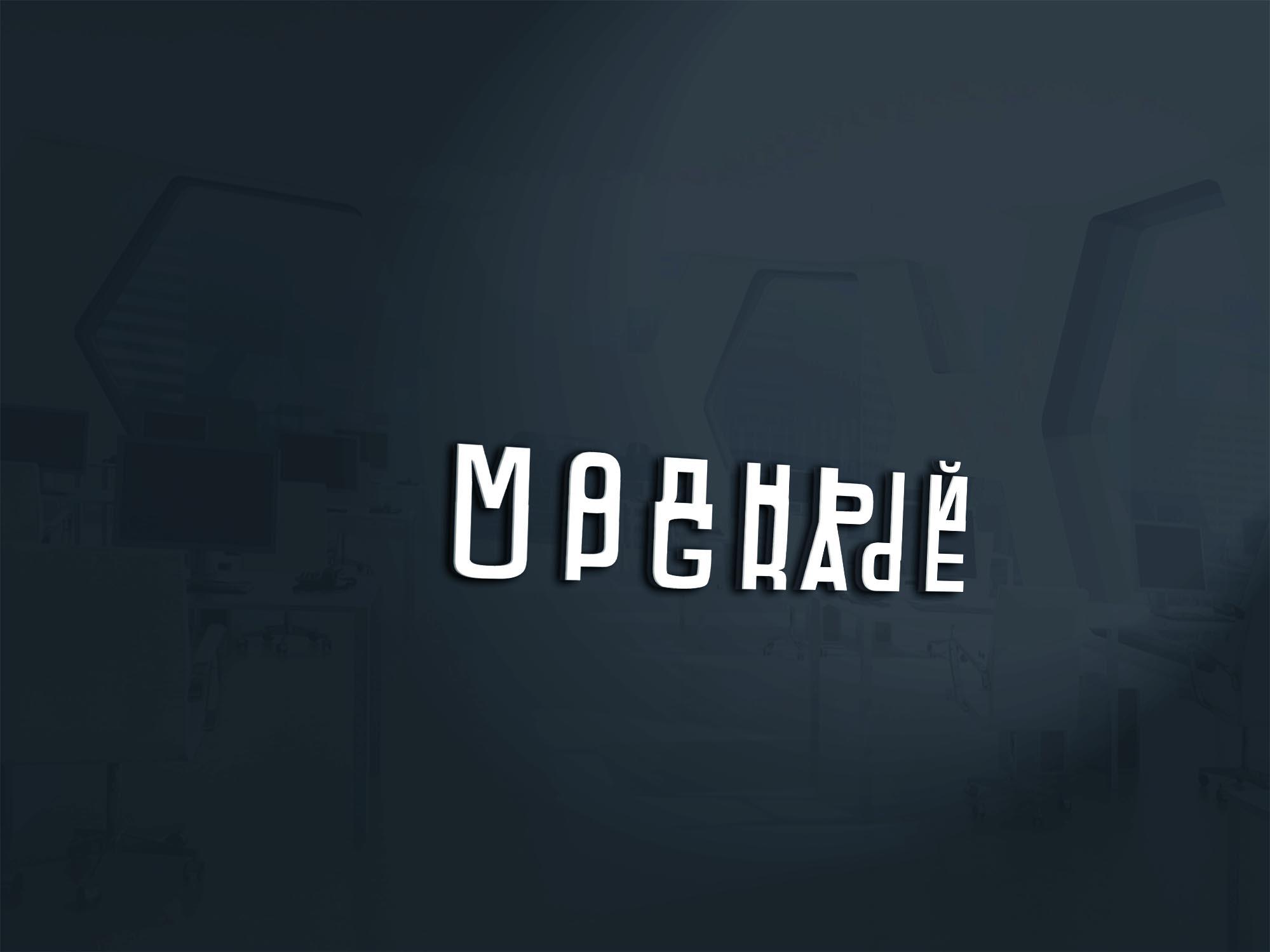 "Логотип интернет магазина ""Модный UPGRADE"" фото f_6255943871662eb1.jpg"