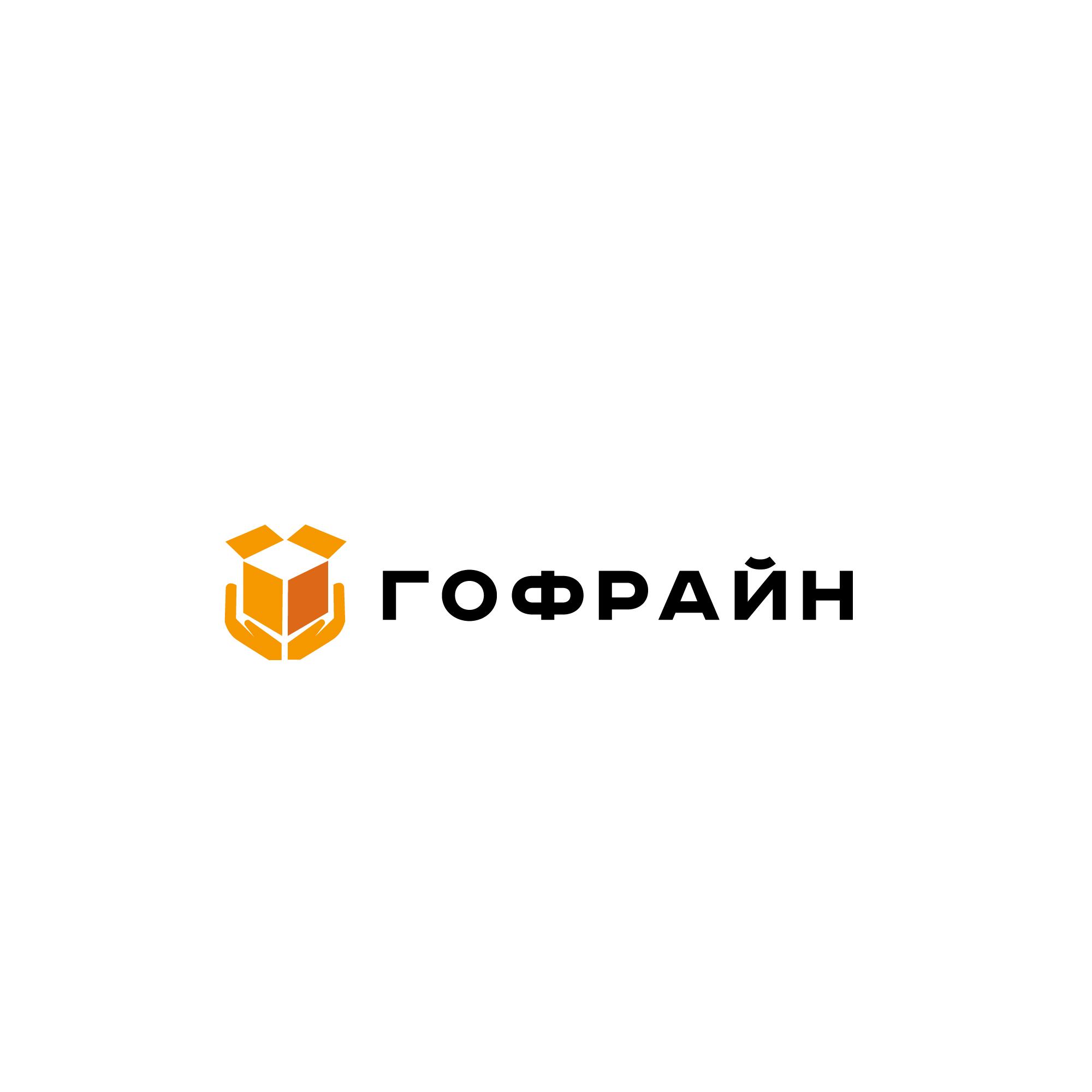 Логотип для компании по реализации упаковки из гофрокартона фото f_6285ce271c2cad4a.jpg