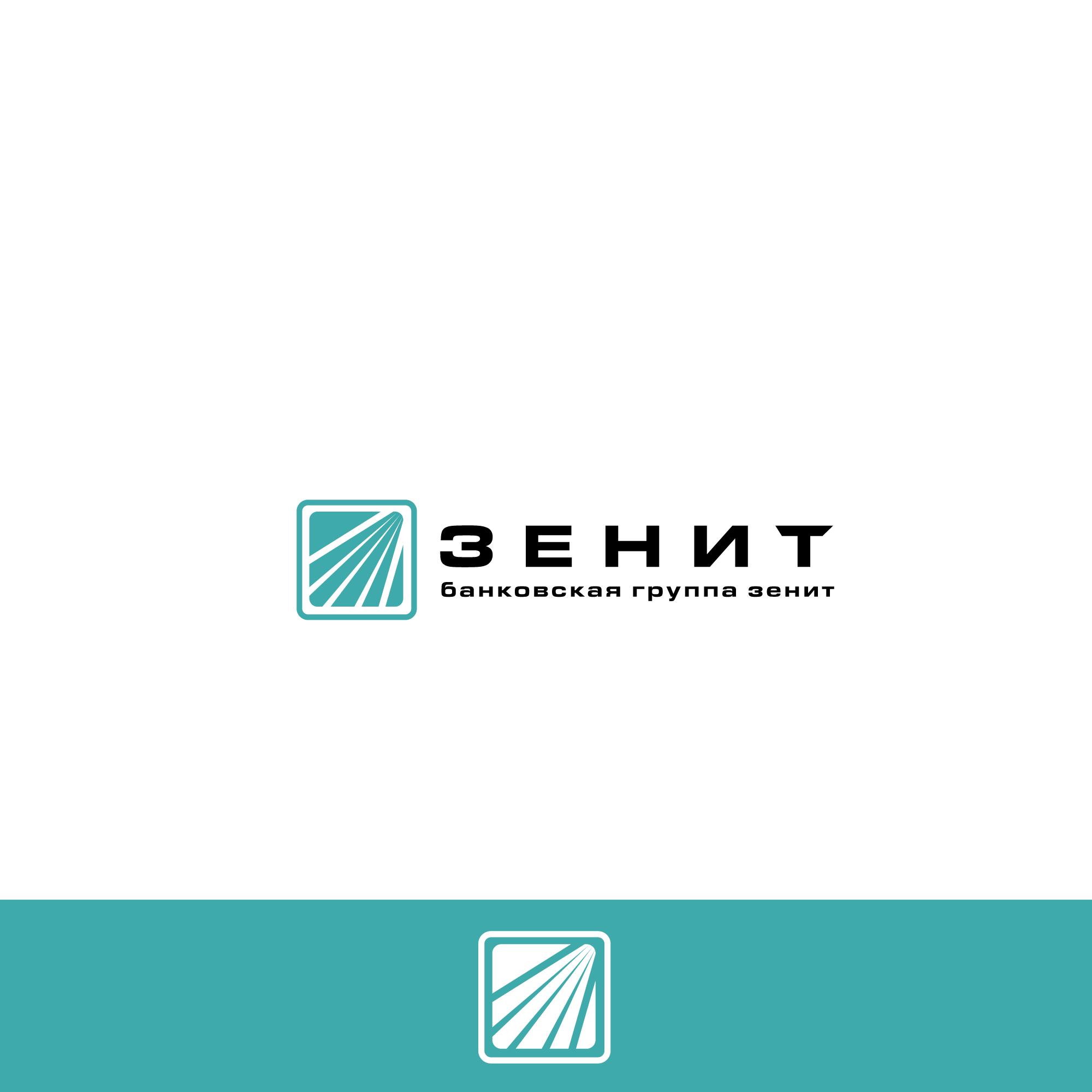 Разработка логотипа для Банка ЗЕНИТ фото f_6315b4a86ef52527.jpg