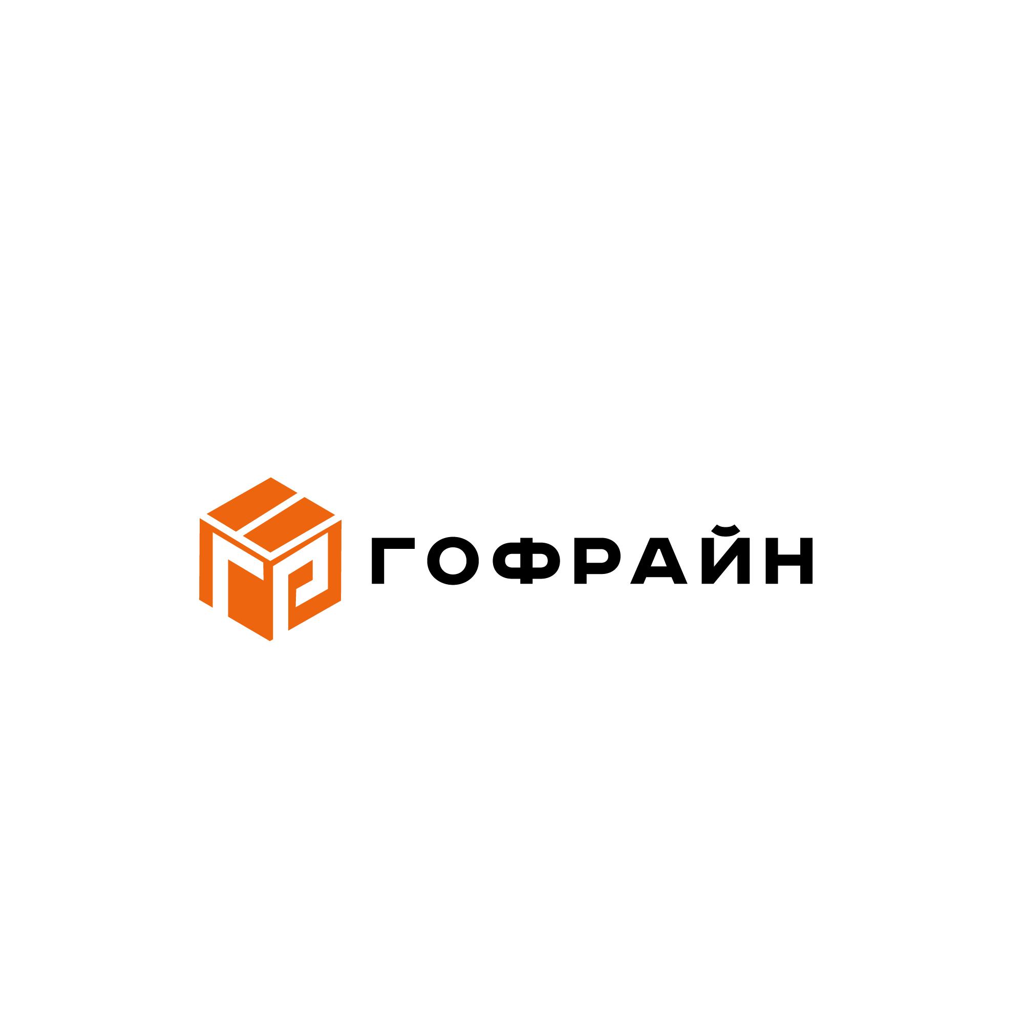 Логотип для компании по реализации упаковки из гофрокартона фото f_6445ce271d191f83.jpg