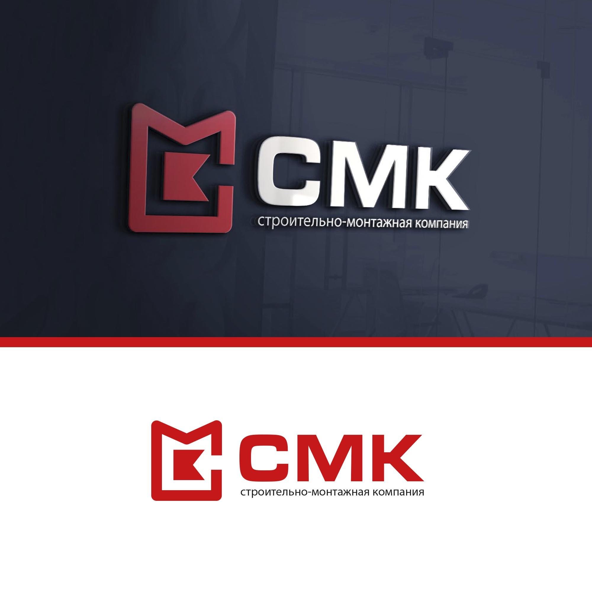 Разработка логотипа компании фото f_6485dcca08286ade.jpg