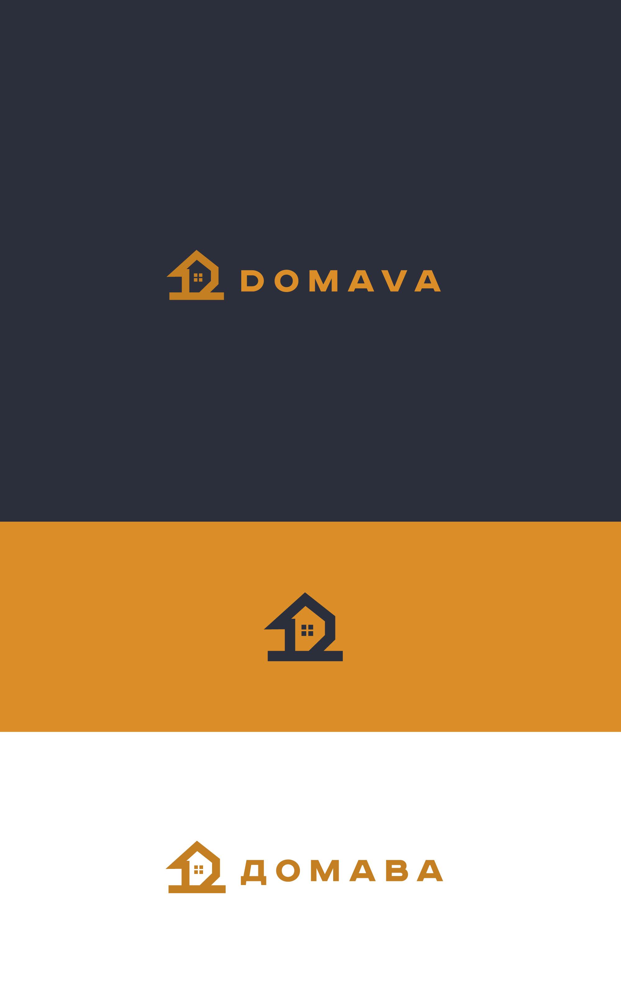 Разработка логотипа с паспортом стандартов фото f_6545ba26eb1943d9.jpg