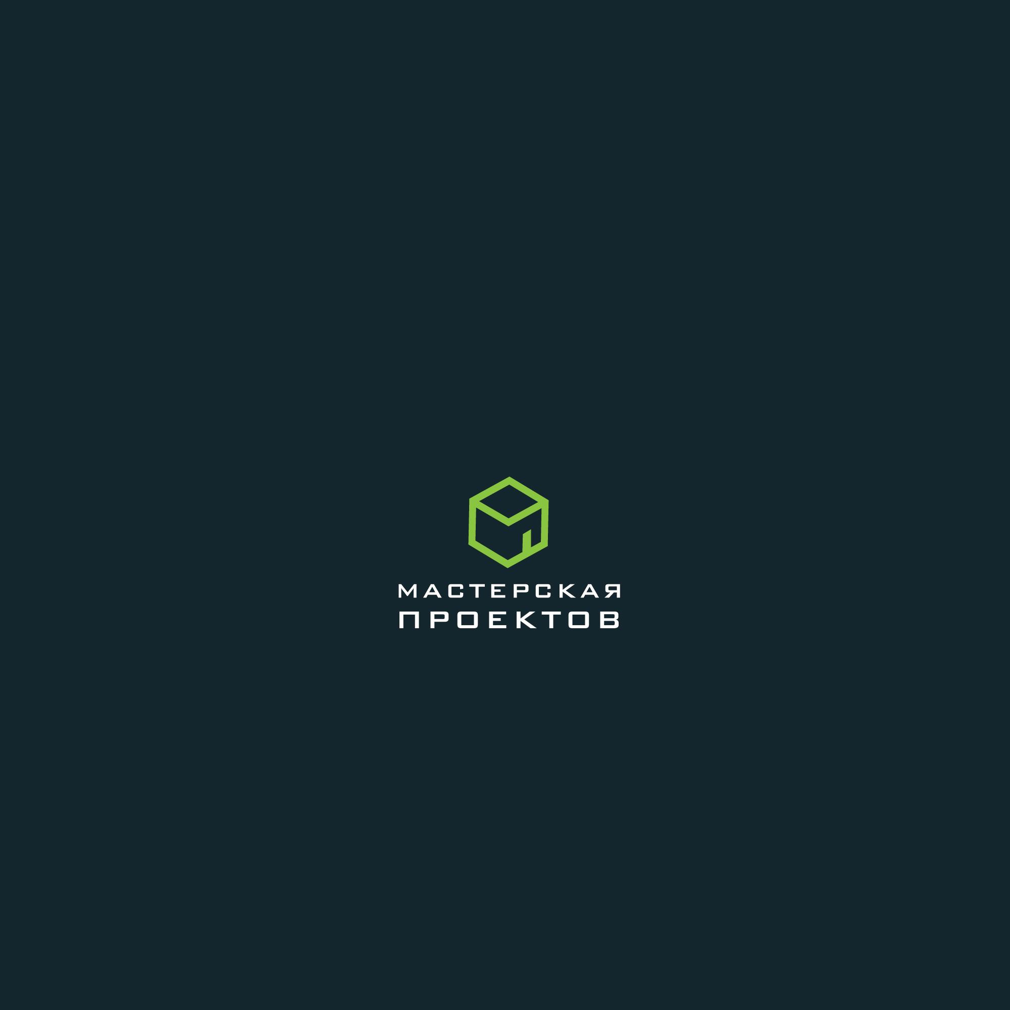 Разработка логотипа строительно-мебельного проекта (см. опис фото f_6676079ea81b874f.jpg