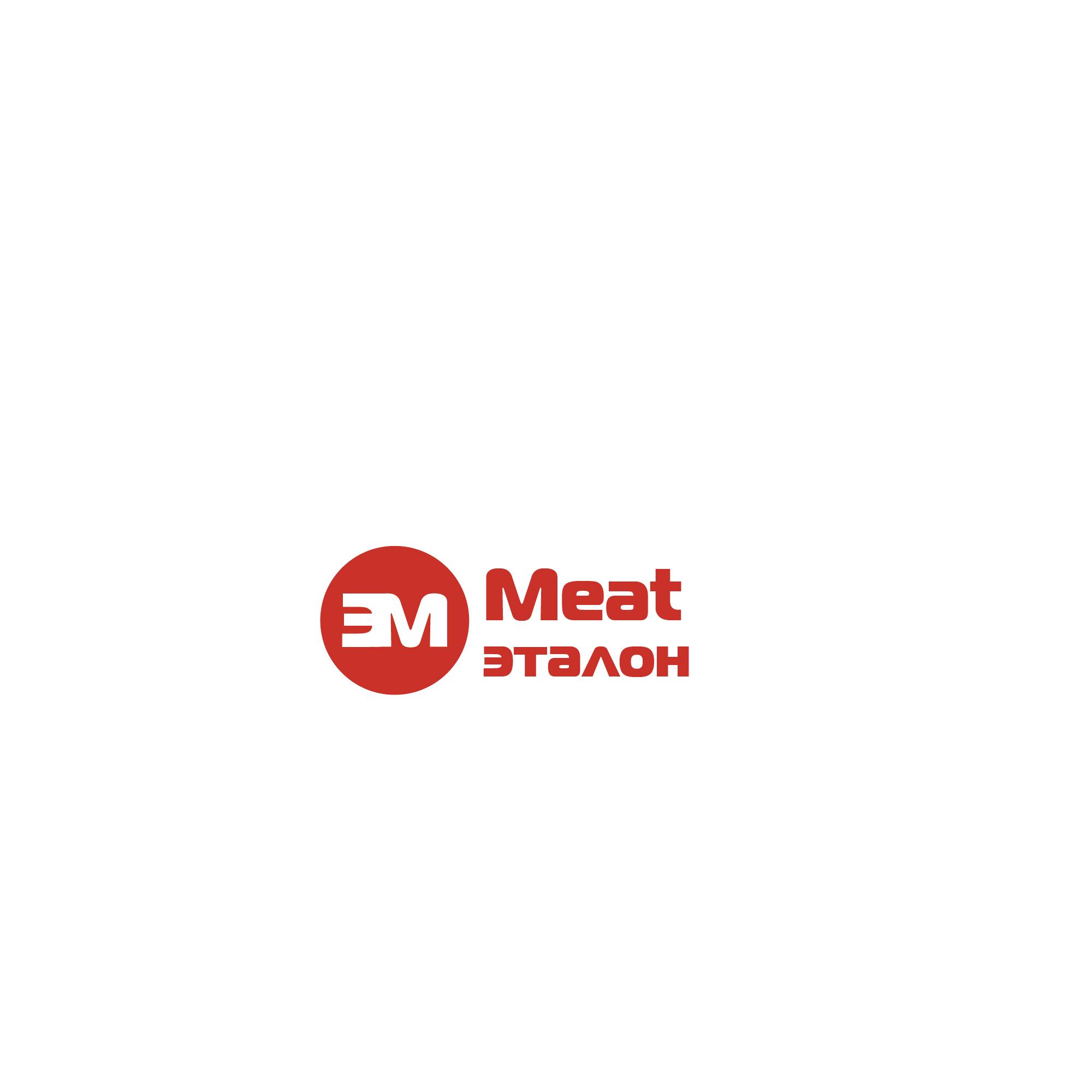 Логотип компании «Meat эталон» фото f_6885703ca6e6996e.jpg