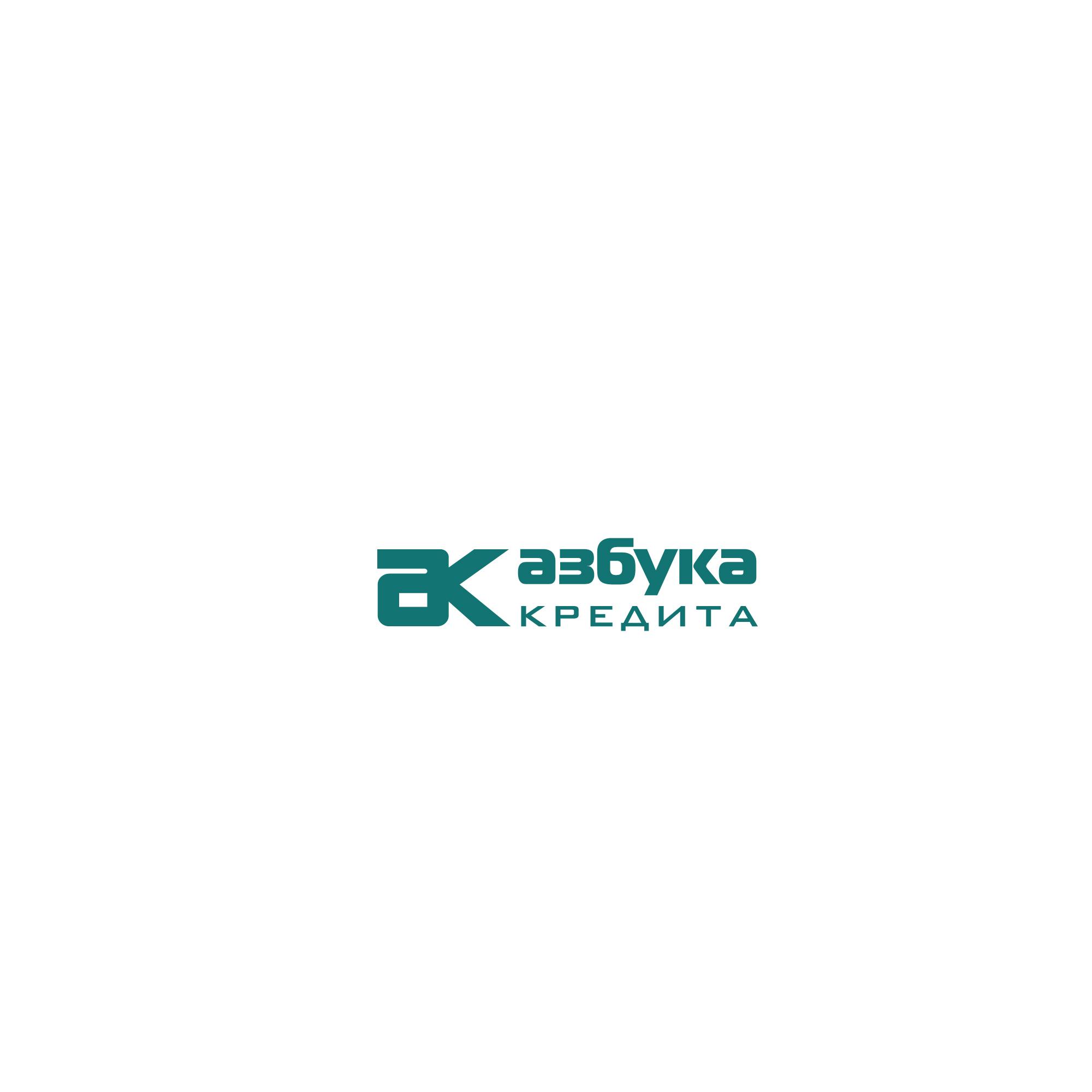 Разработать логотип для финансовой компании фото f_6925de6e8607e381.jpg