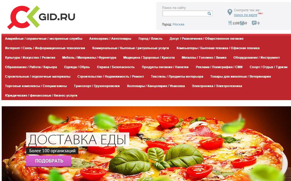 Логотип для сайта OKgid.ru фото f_69457c5febb55ad4.jpg