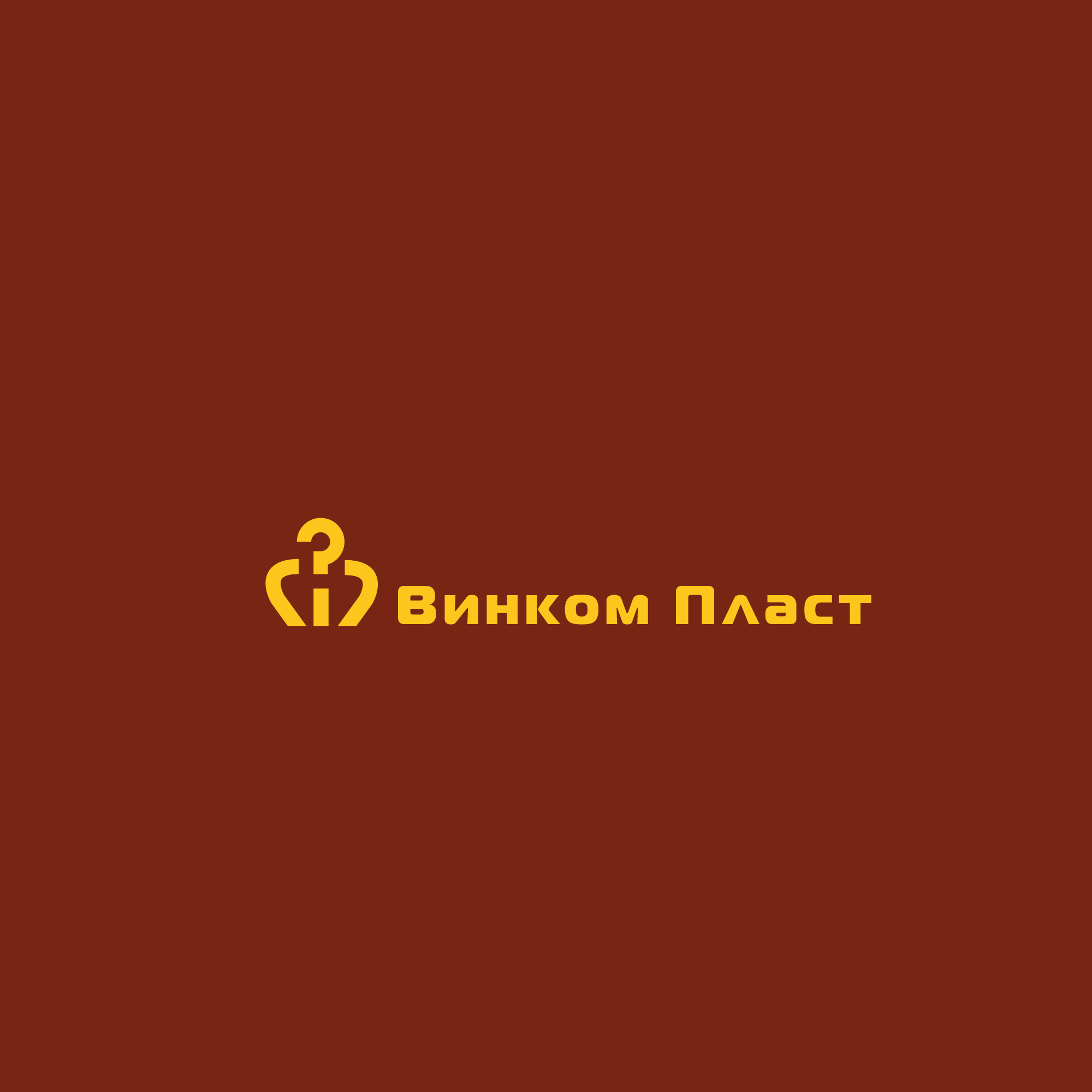 Логотип, фавикон и визитка для компании Винком Пласт  фото f_7445c3d7d57d7acf.jpg