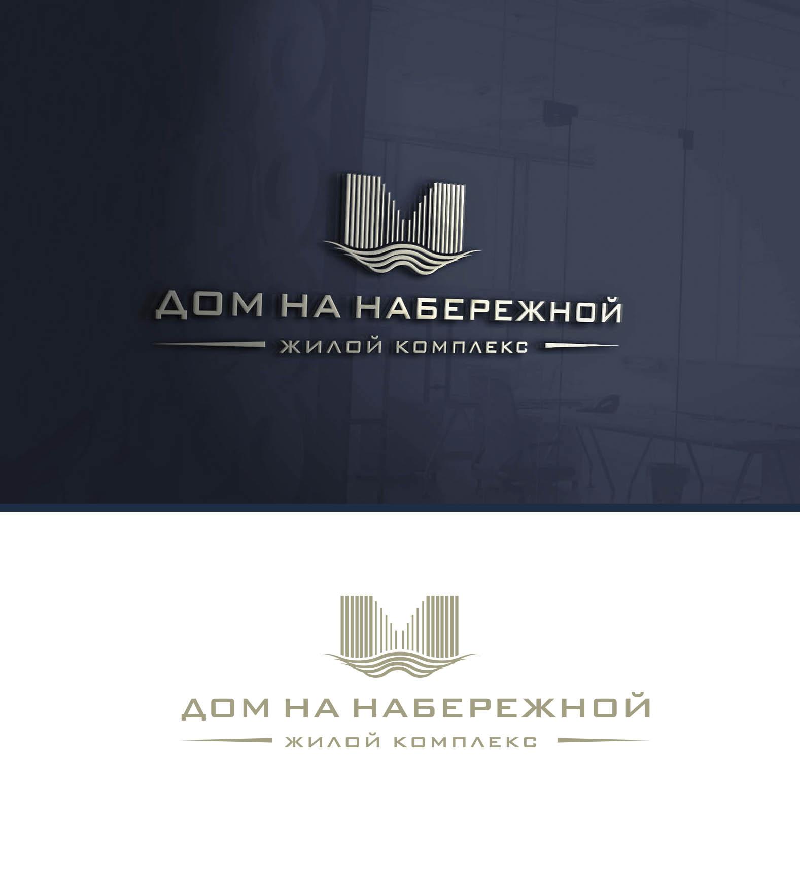 РАЗРАБОТКА логотипа для ЖИЛОГО КОМПЛЕКСА премиум В АНАПЕ.  фото f_7465dee9df3e679a.jpg
