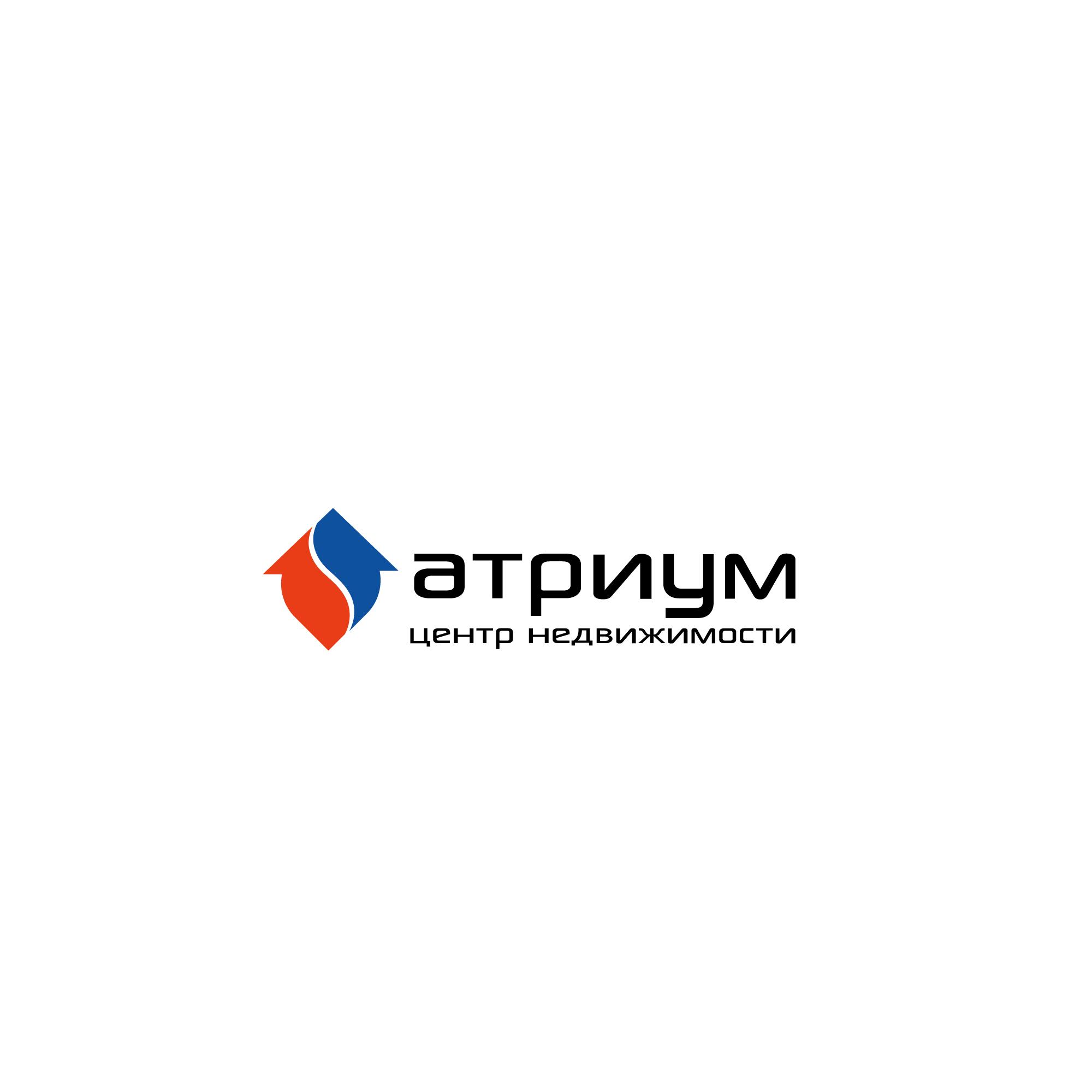 Редизайн / модернизация логотипа Центра недвижимости фото f_7505bcd925ca6020.jpg