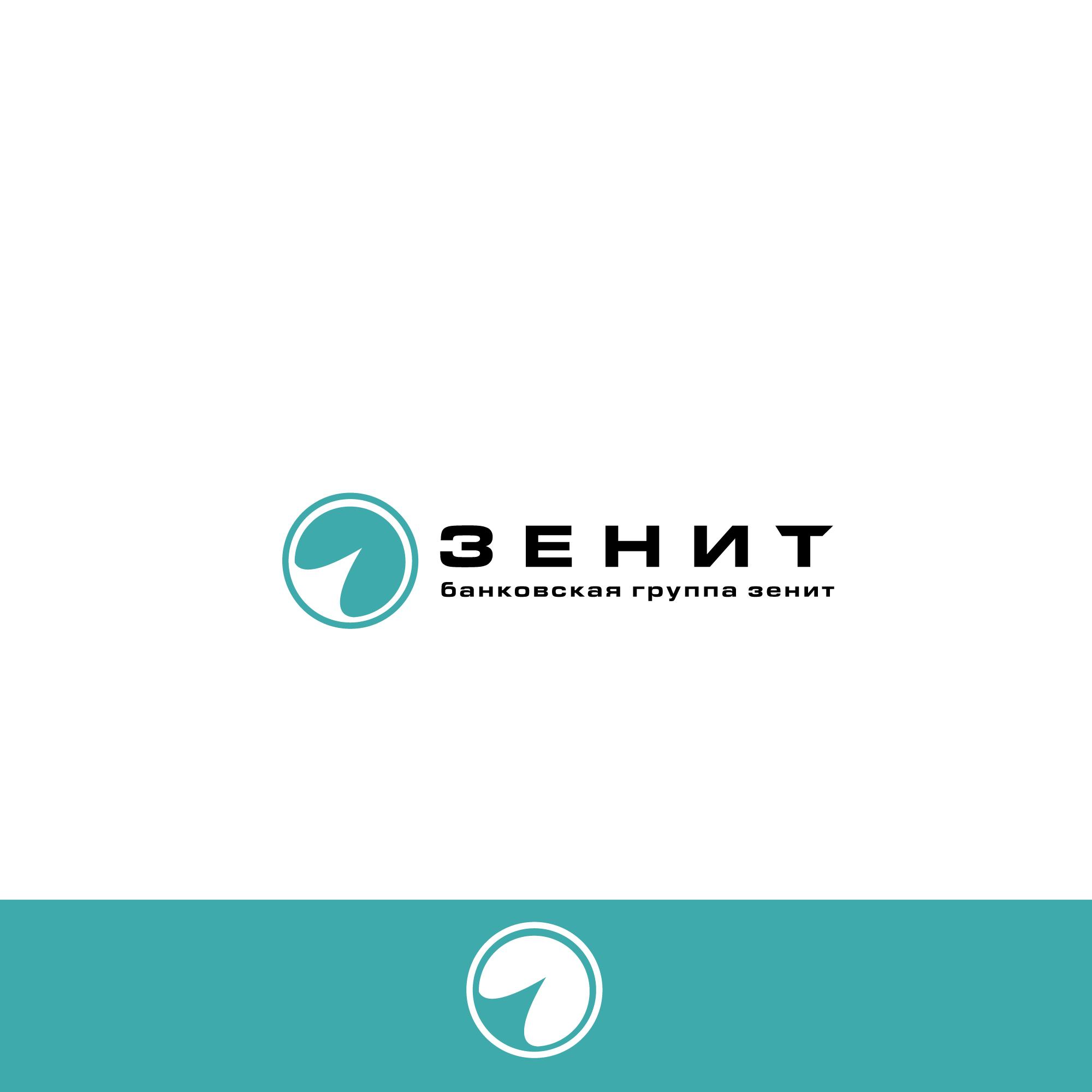 Разработка логотипа для Банка ЗЕНИТ фото f_7825b4a86f861b01.jpg