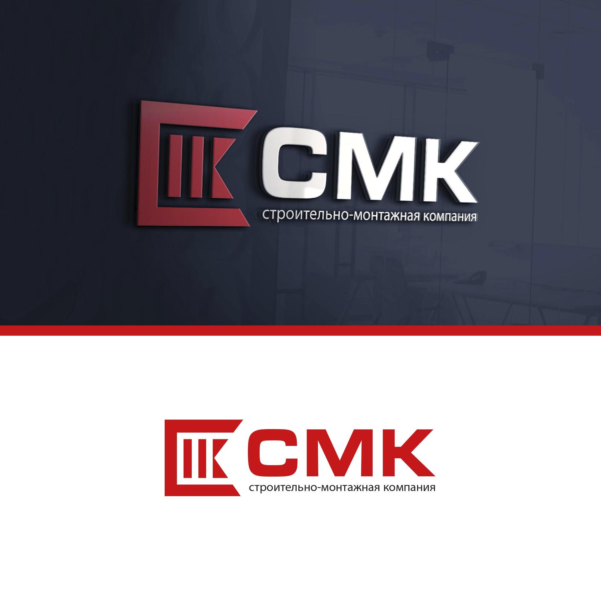 Разработка логотипа компании фото f_7935dcca85c493d1.jpg