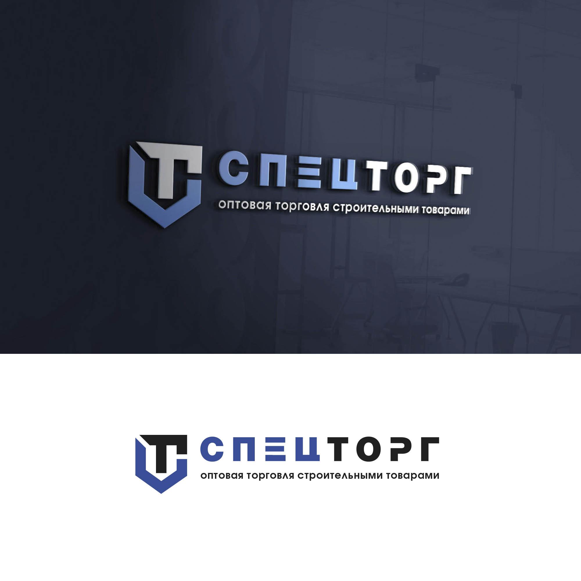 Разработать дизайн  логотипа компании фото f_7995dc296d048f25.jpg