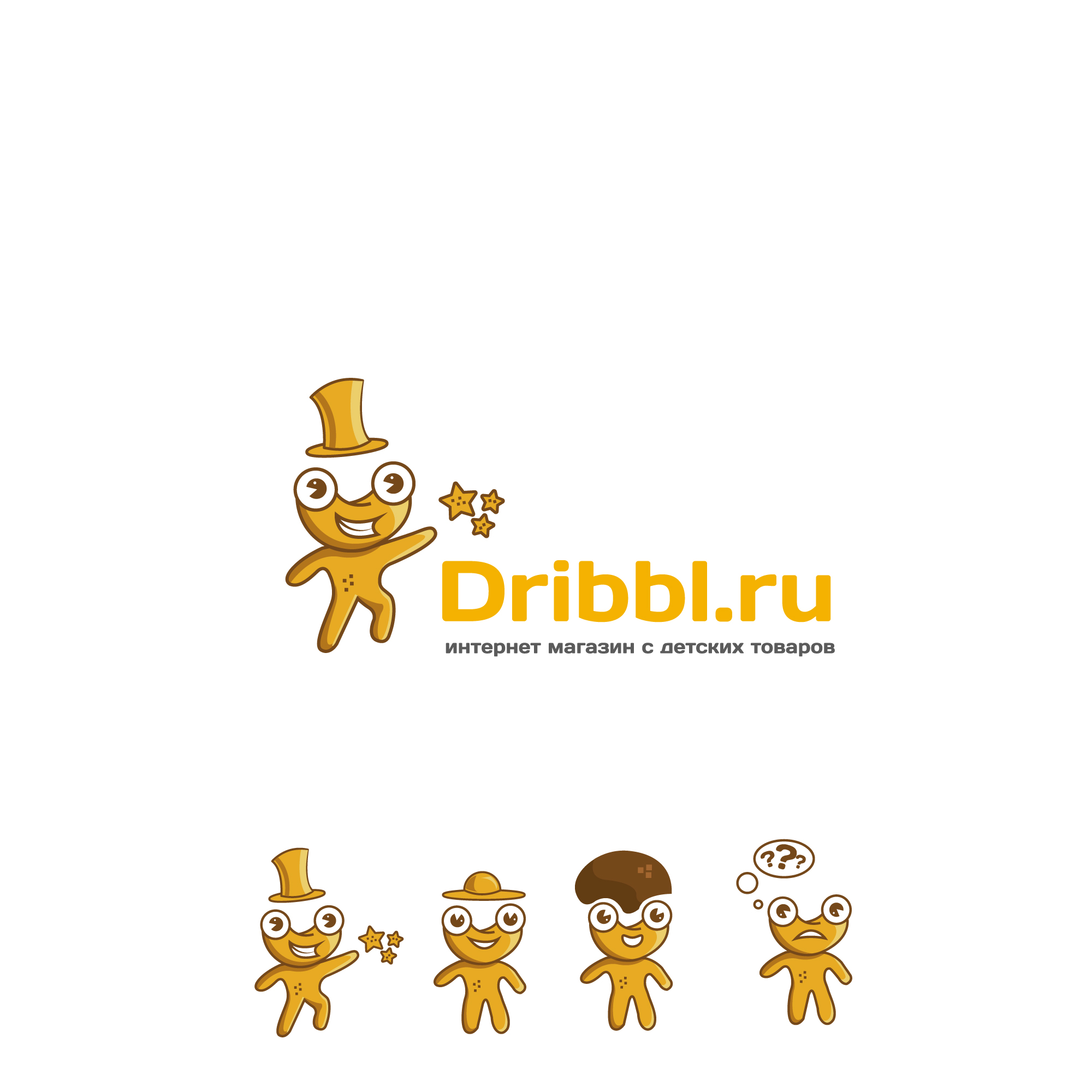 Разработка логотипа для сайта Dribbl.ru фото f_8155a9d4997077db.jpg