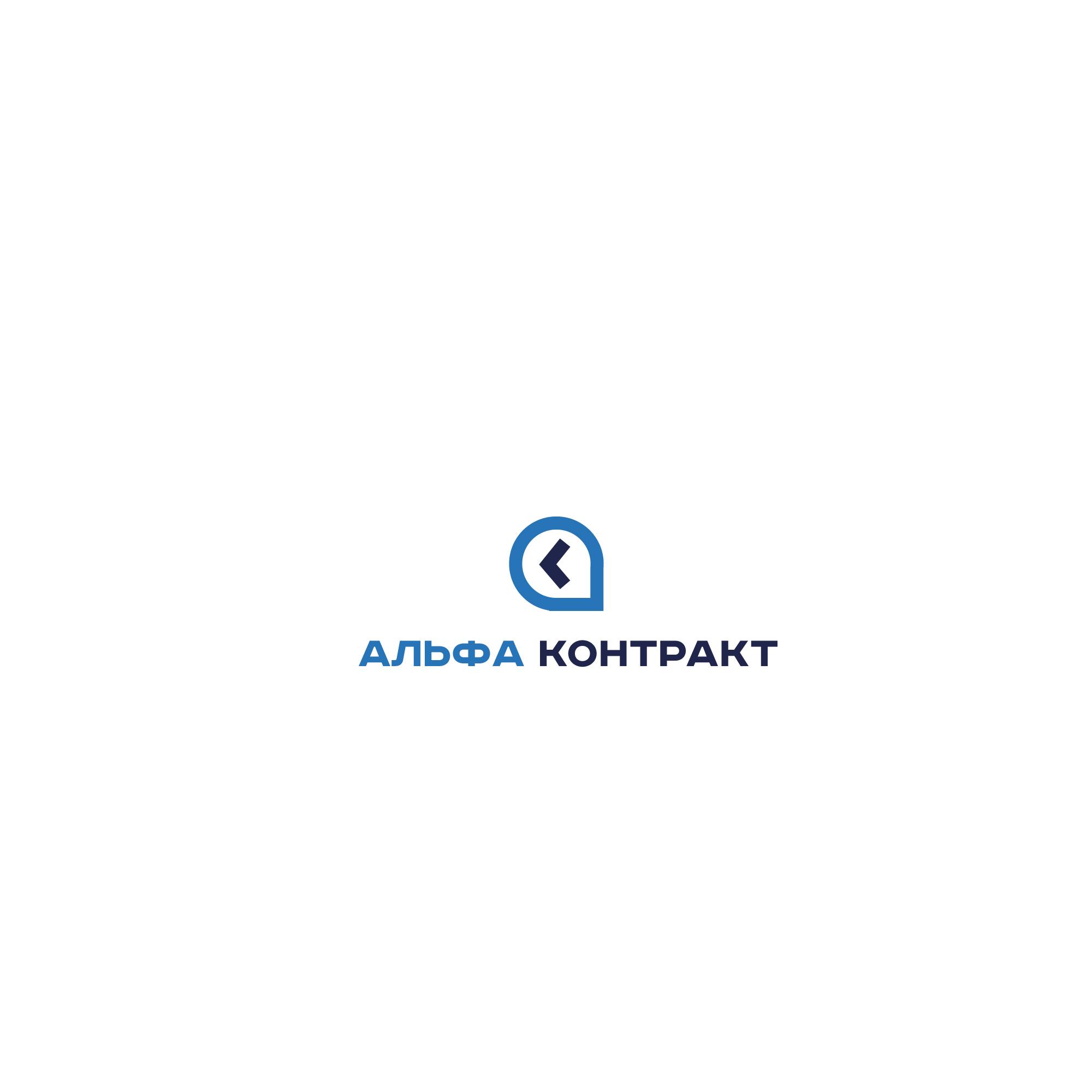 Дизайнер для разработки логотипа компании фото f_8415bfd270b13eb5.jpg