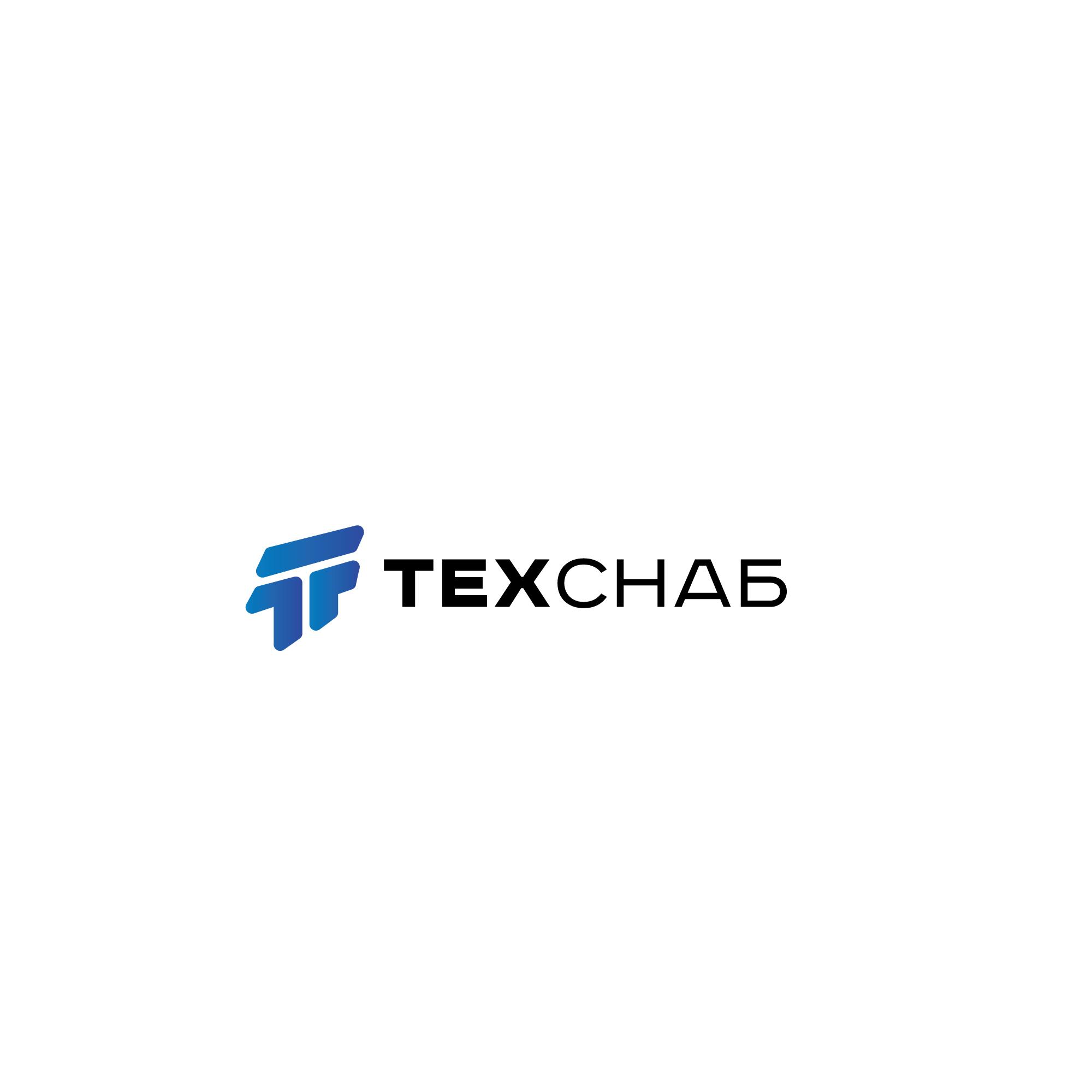 Разработка логотипа и фирм. стиля компании  ТЕХСНАБ фото f_8615b1eb09da672c.jpg