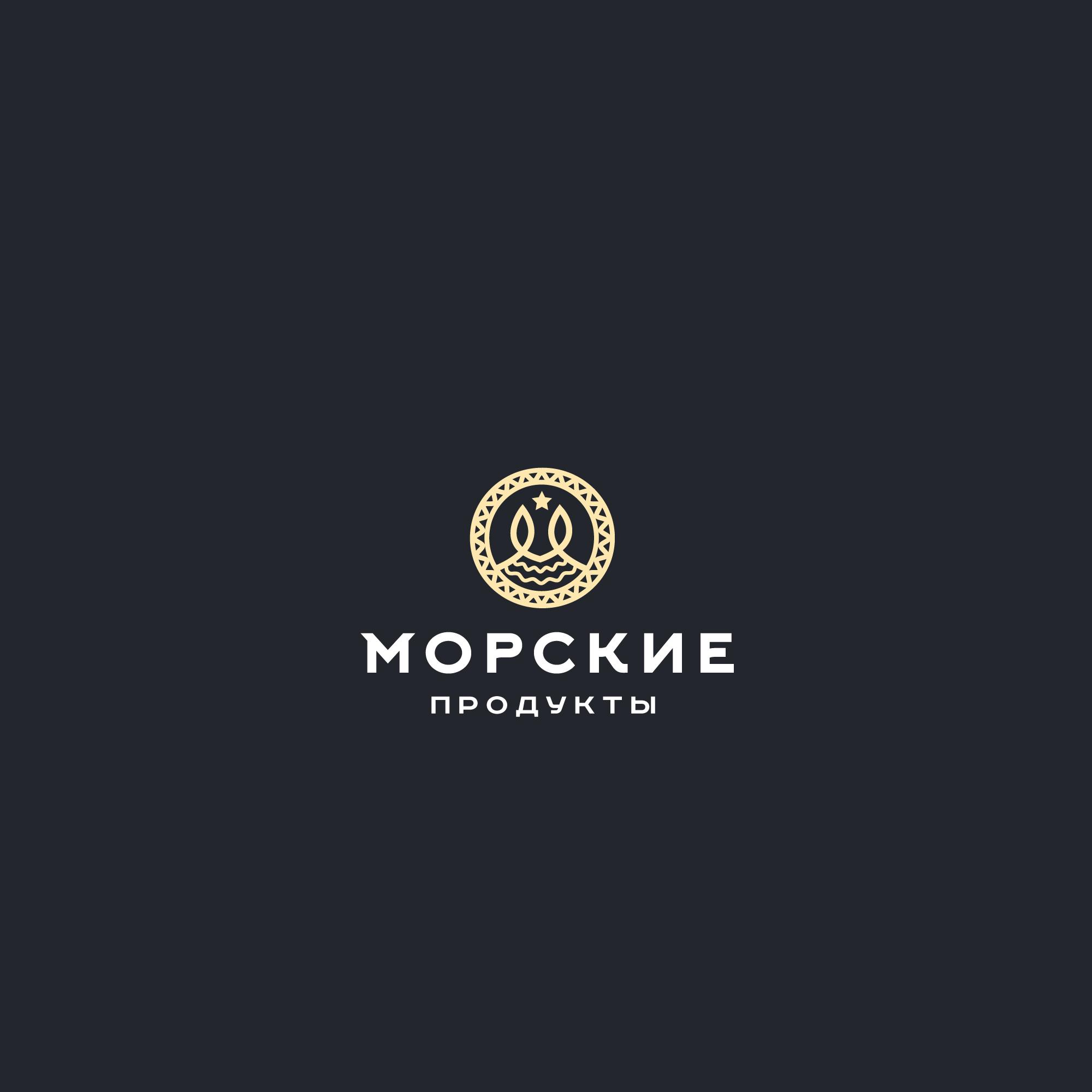 Разработать логотип.  фото f_8615ec6f18f78655.jpg