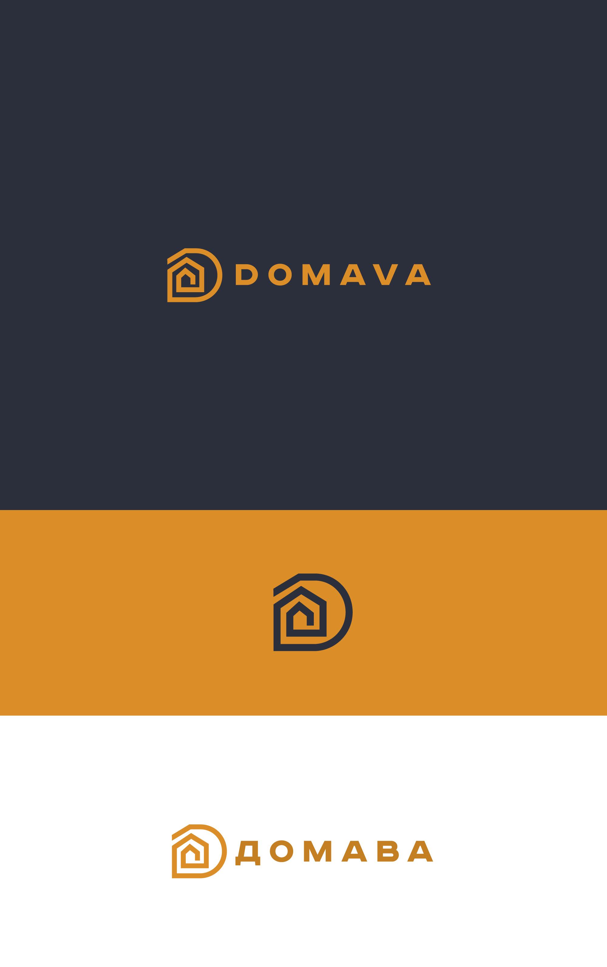 Разработка логотипа с паспортом стандартов фото f_8685ba27fac4028f.jpg