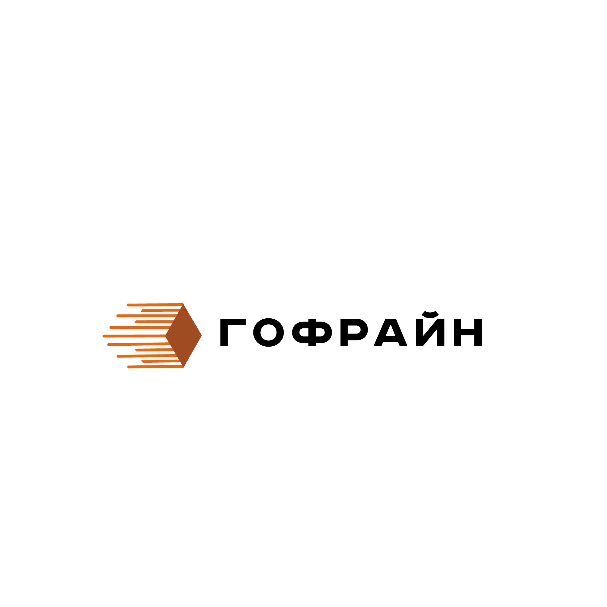 Логотип для компании по реализации упаковки из гофрокартона фото f_8705ce271ca4bf35.jpg