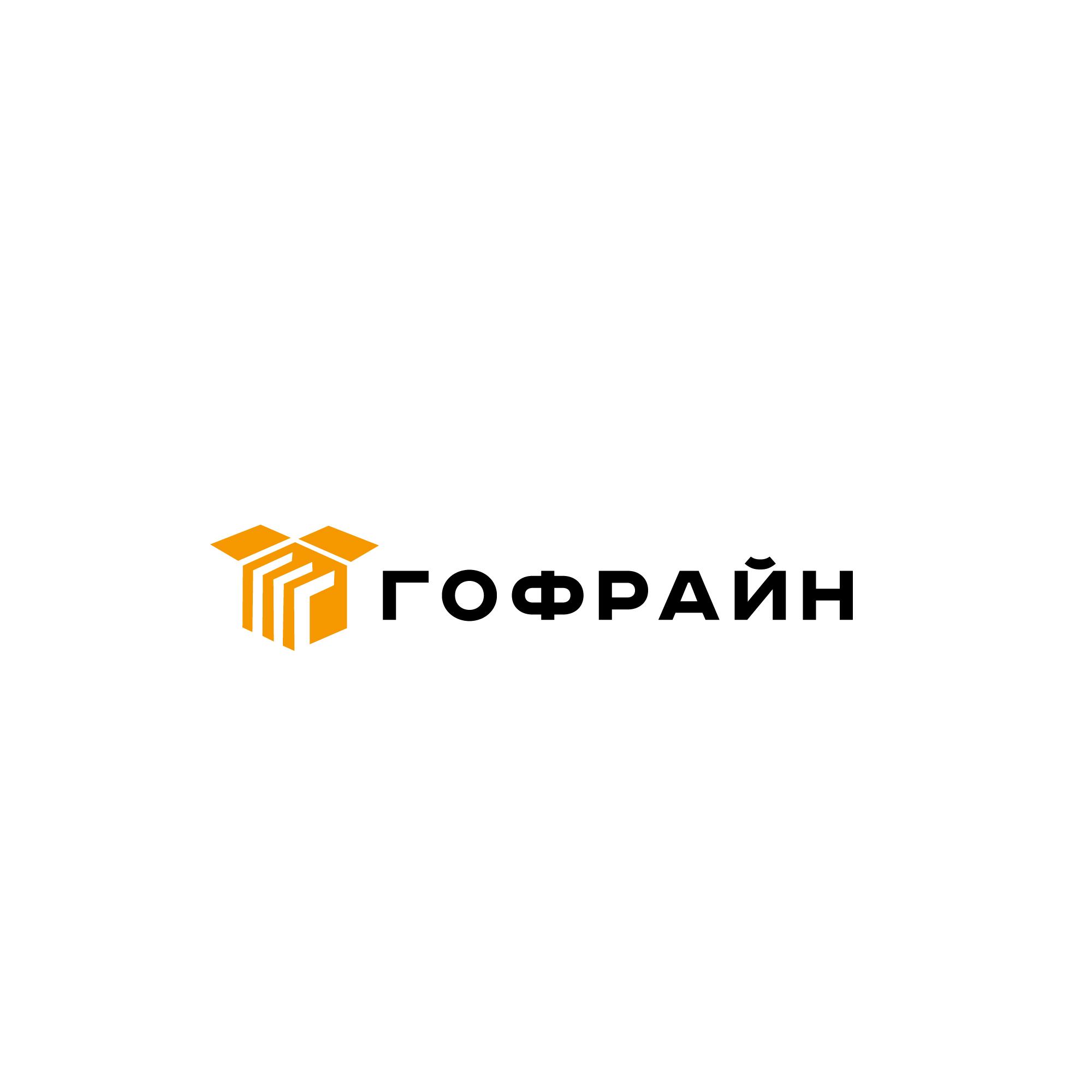 Логотип для компании по реализации упаковки из гофрокартона фото f_8725ce271c5e7730.jpg