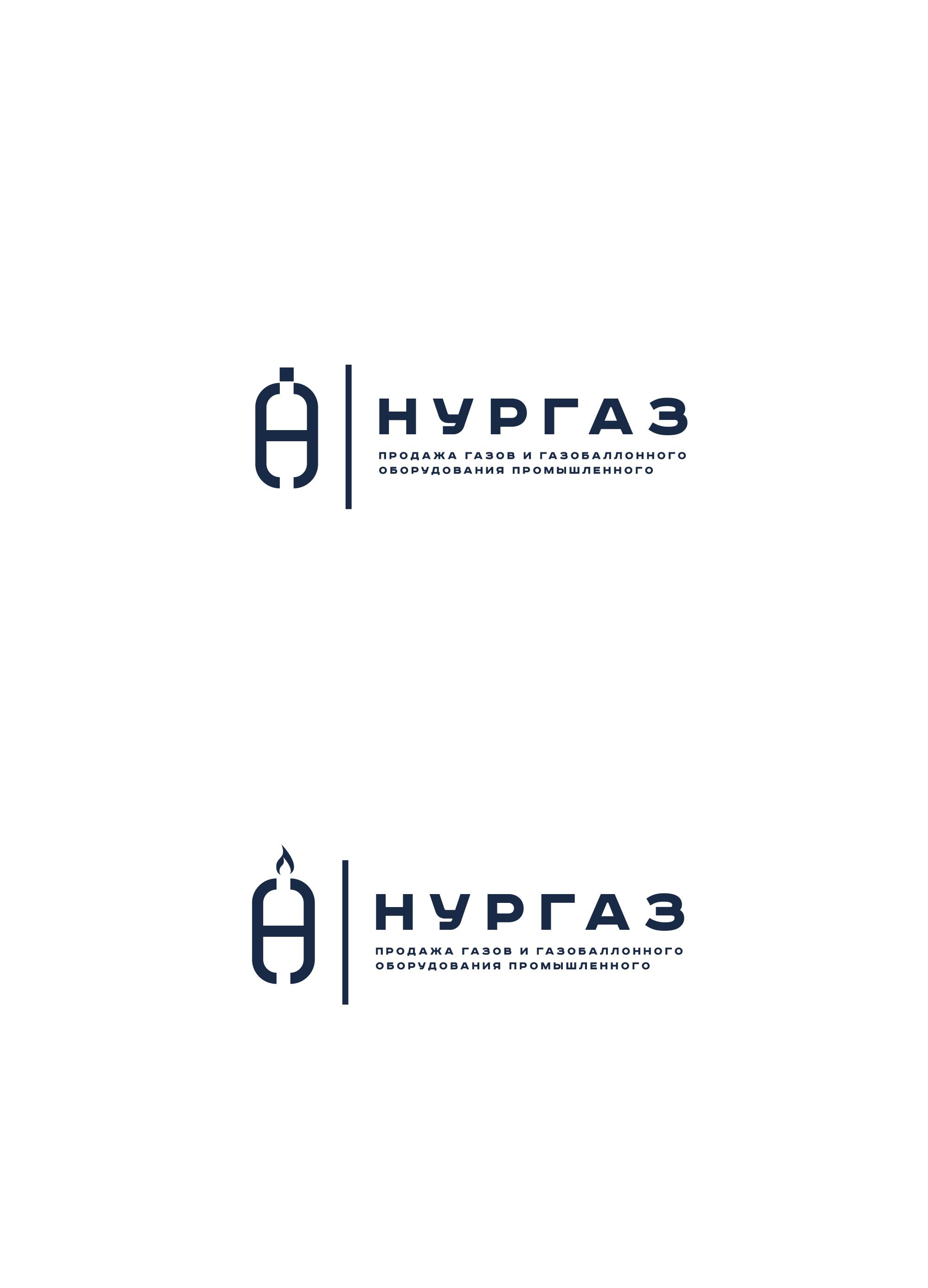 Разработка логотипа и фирменного стиля фото f_8795d9b141551121.jpg