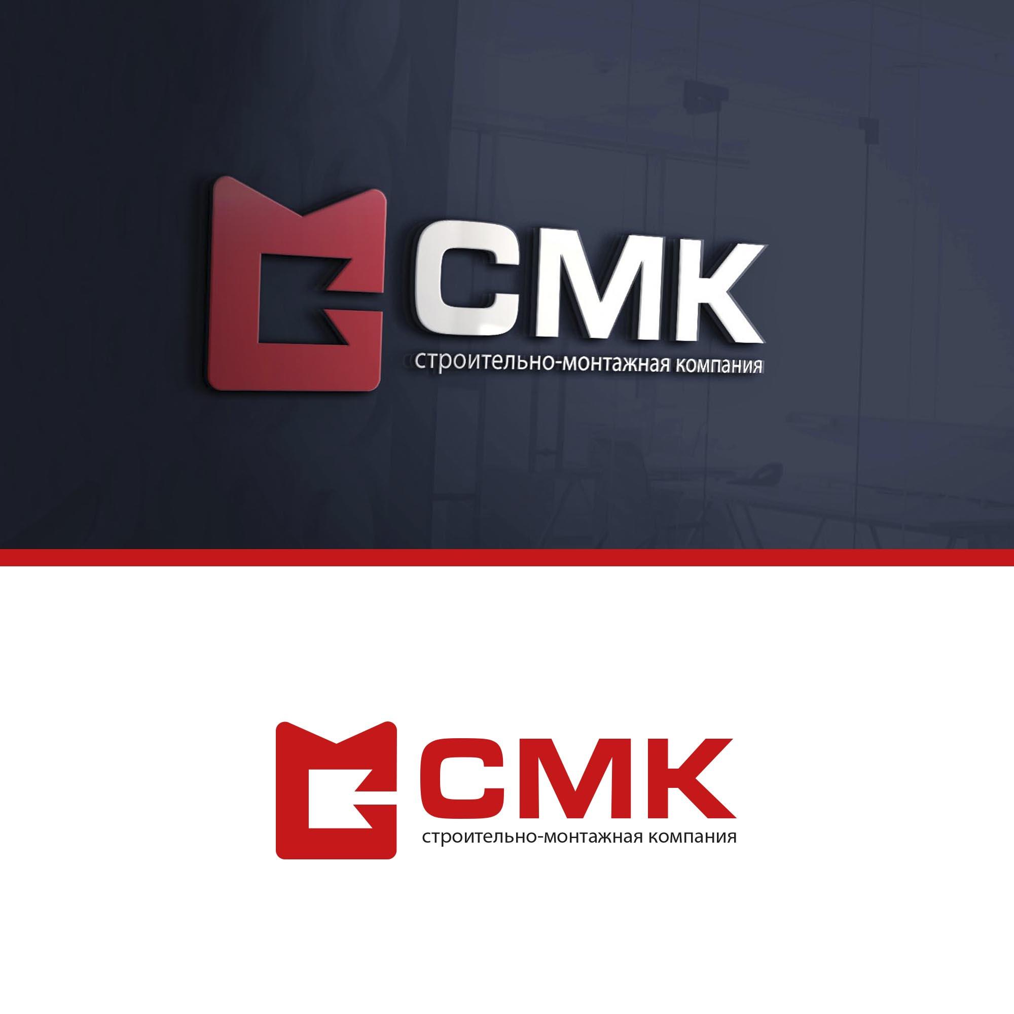 Разработка логотипа компании фото f_9025dcca5a1e35bc.jpg