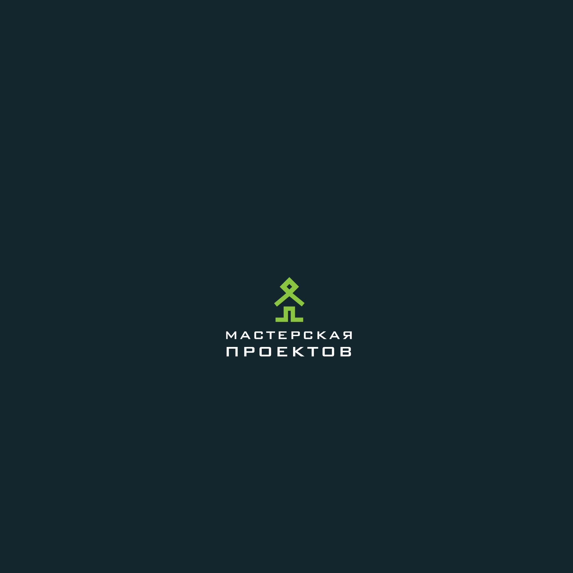 Разработка логотипа строительно-мебельного проекта (см. опис фото f_9246079ea7b33a04.jpg